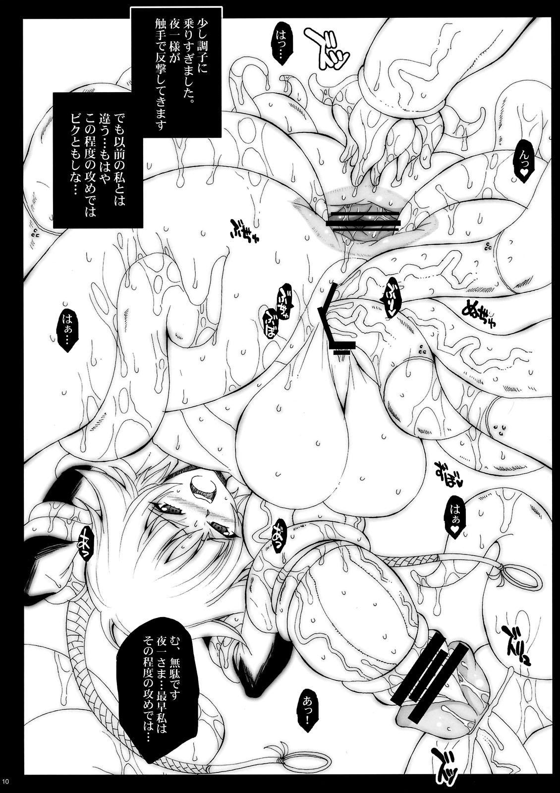 Tsun Tsun Soifon no Yoruichi Nikki 9