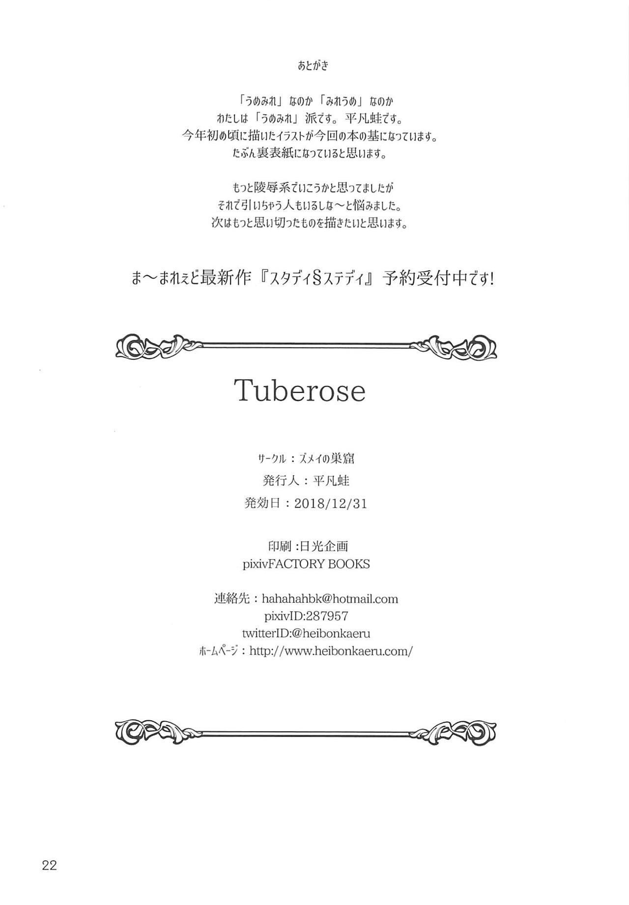 TUBEROSE 20