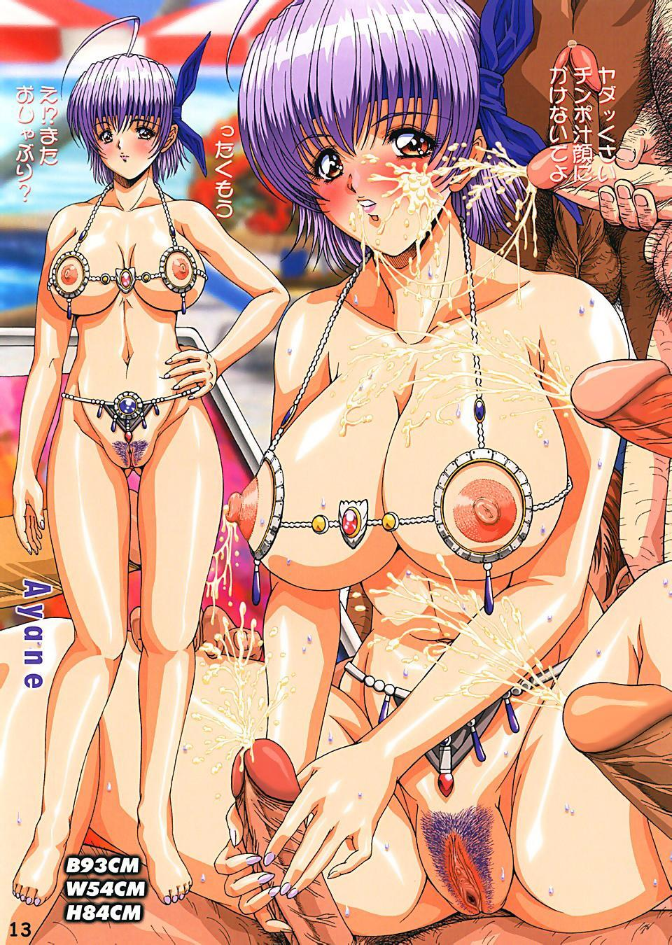 Dead or Alive - Waku Waku Venus Land Ver.2 10