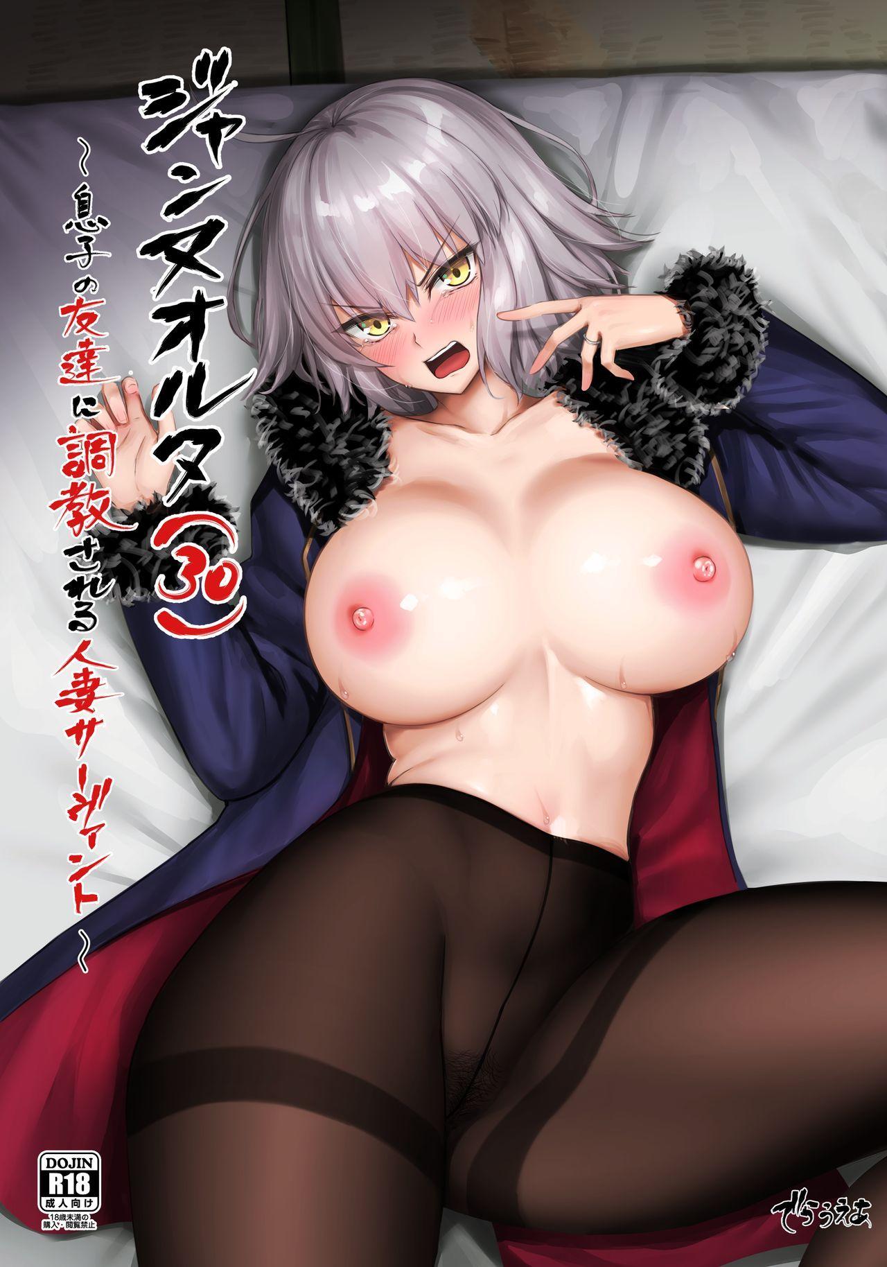 Jeanne Alter 0