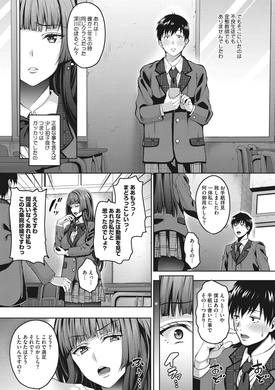 [mon-petit] Love & Libido - Kanojo-tachi no Seijijou [Digital] 9