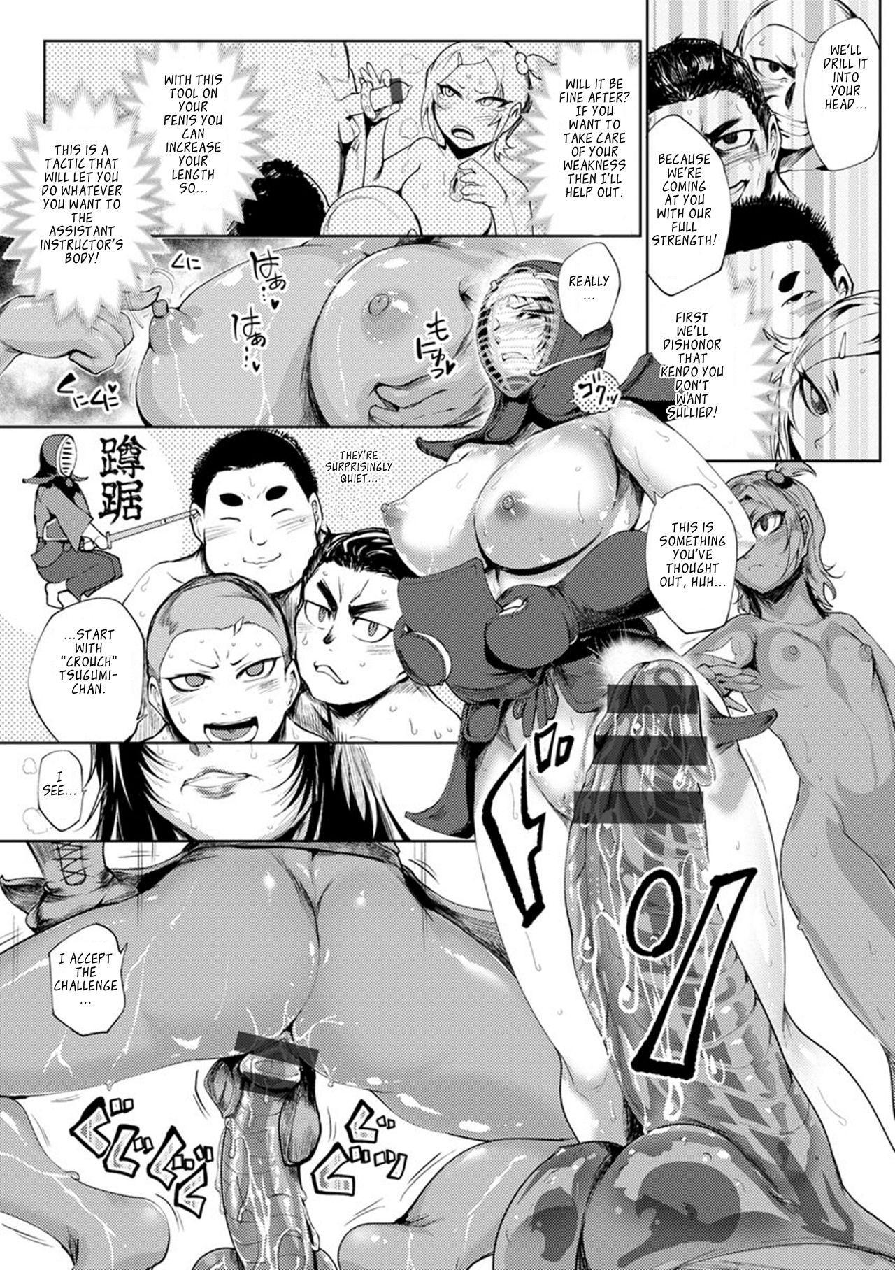 Nurete Torokete Majiwarite Ch. 1-2 31