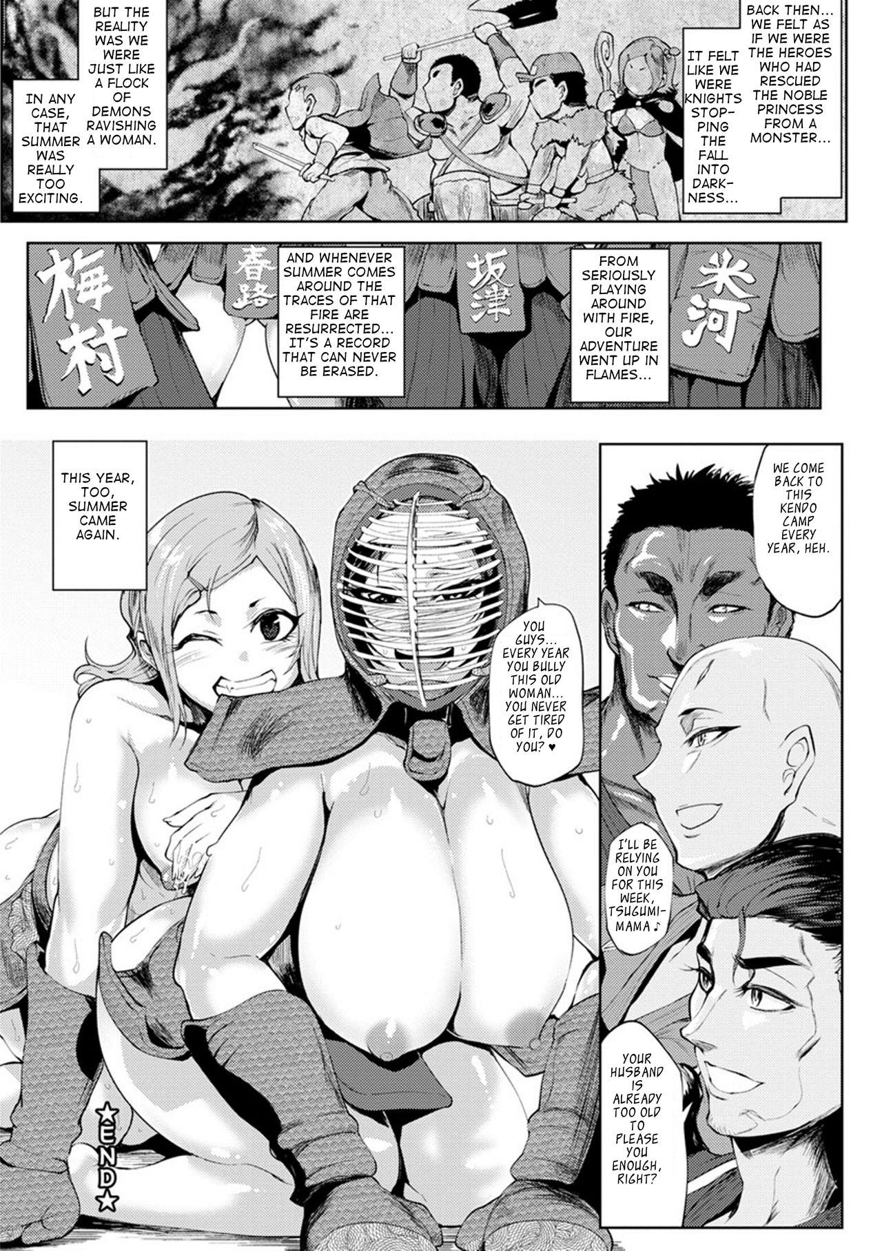Nurete Torokete Majiwarite Ch. 1-2 42