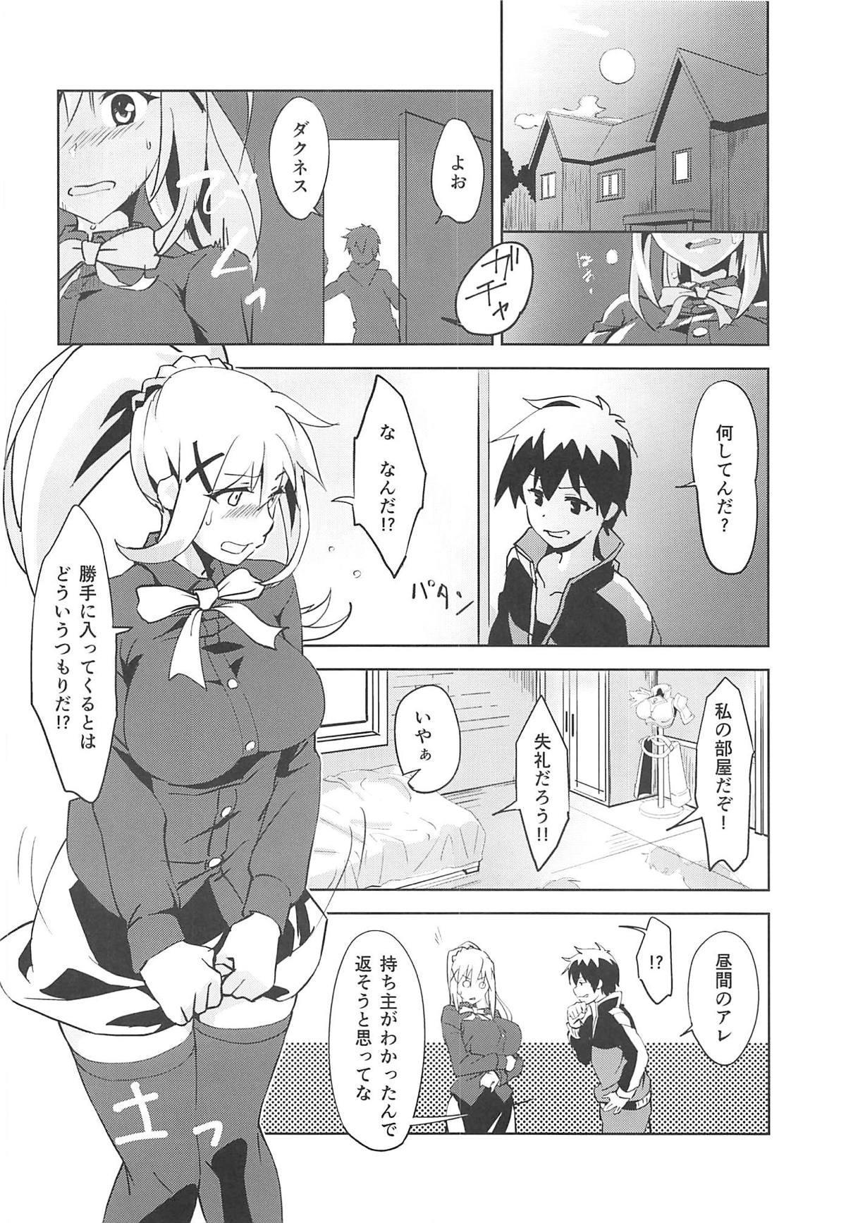 Eris-sama ni Chuusei o! 4