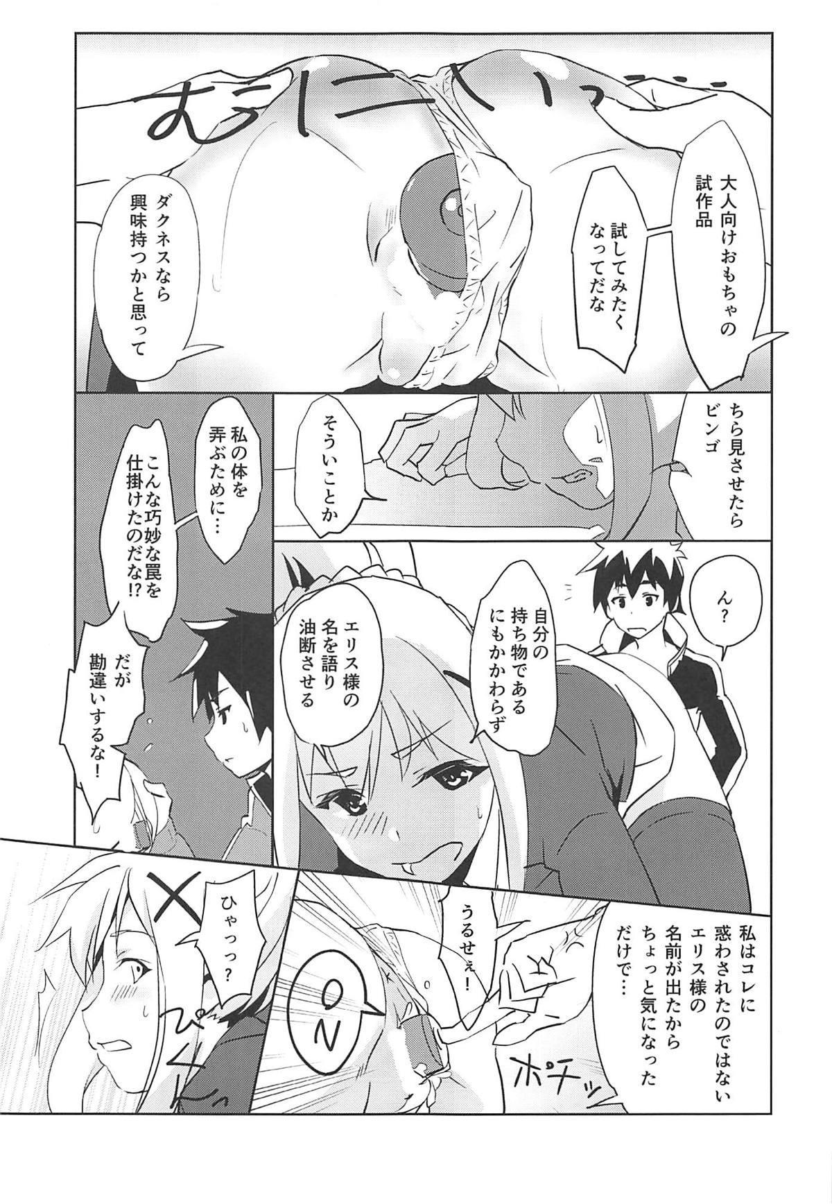 Eris-sama ni Chuusei o! 7