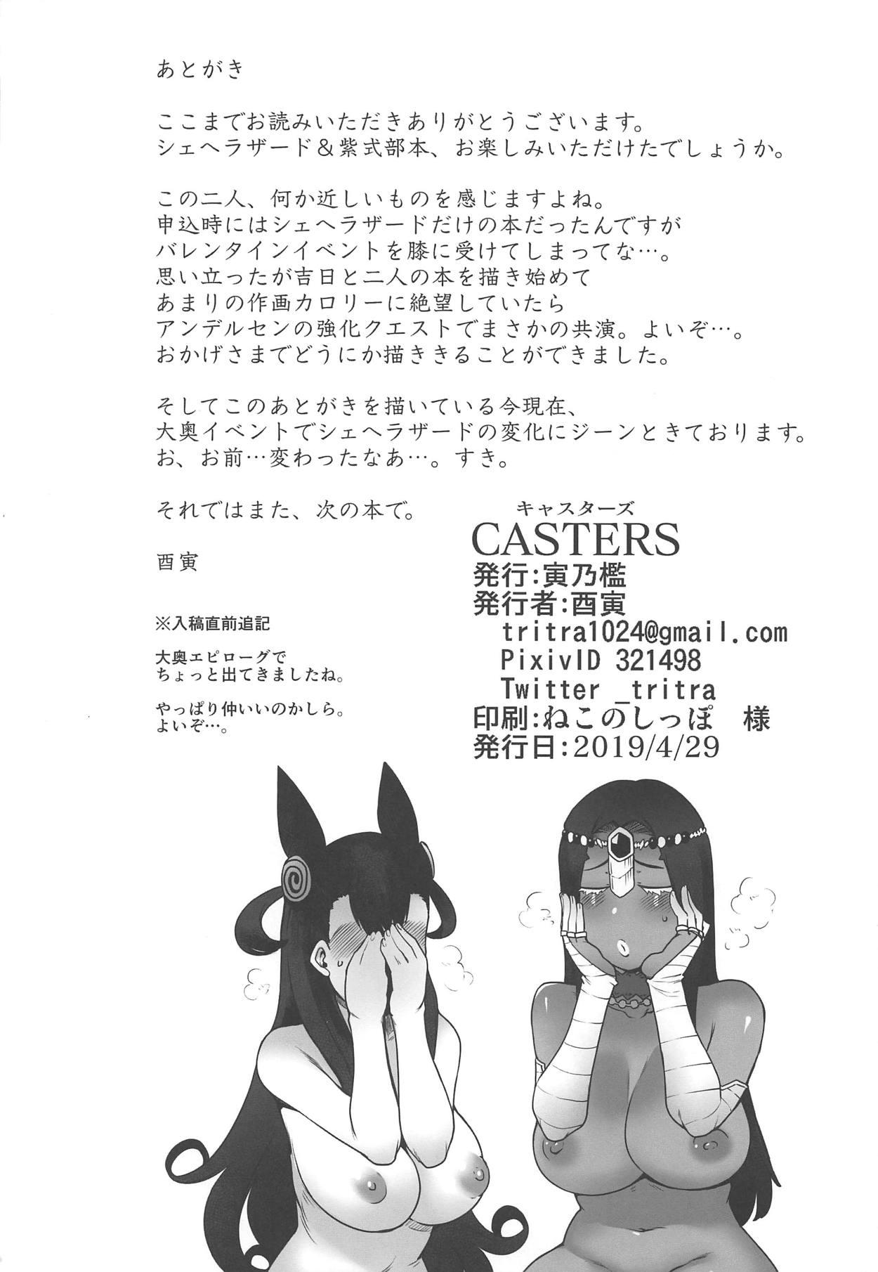 CASTERS 20