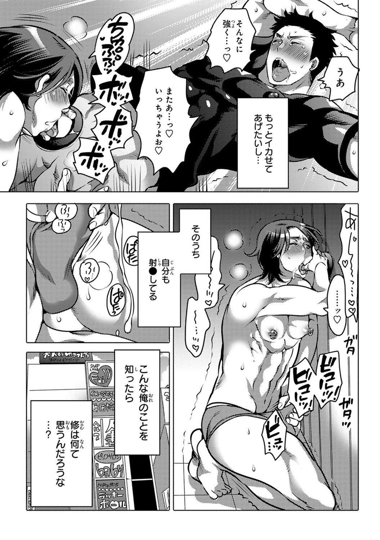 Aiyoku Lucky Hall 16