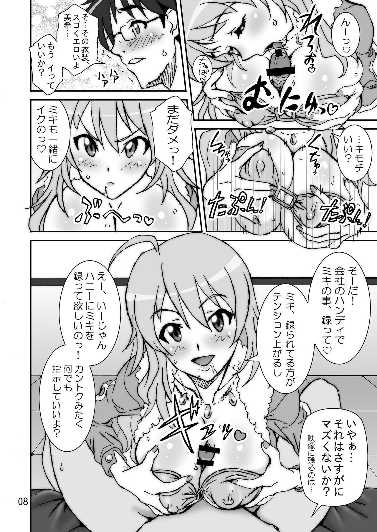 Fickle Twinkle Princess 7