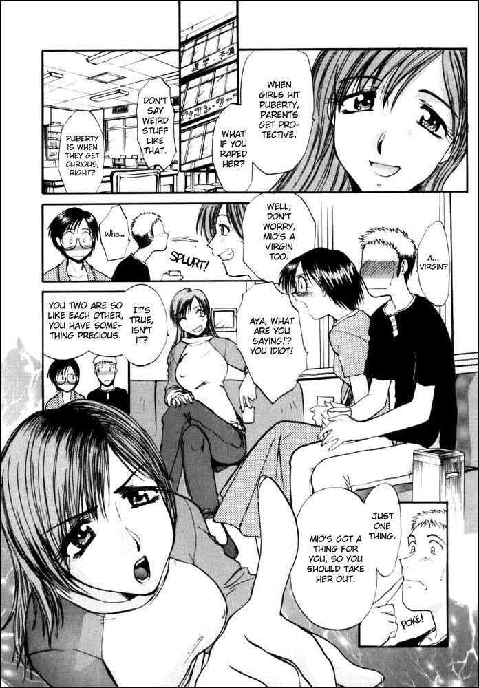 Sonna Koto Nai yo | That's Not How It Is! Ch. 1-4 12