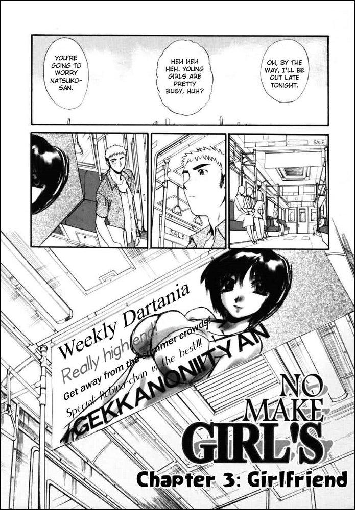 Sonna Koto Nai yo | That's Not How It Is! Ch. 1-4 55
