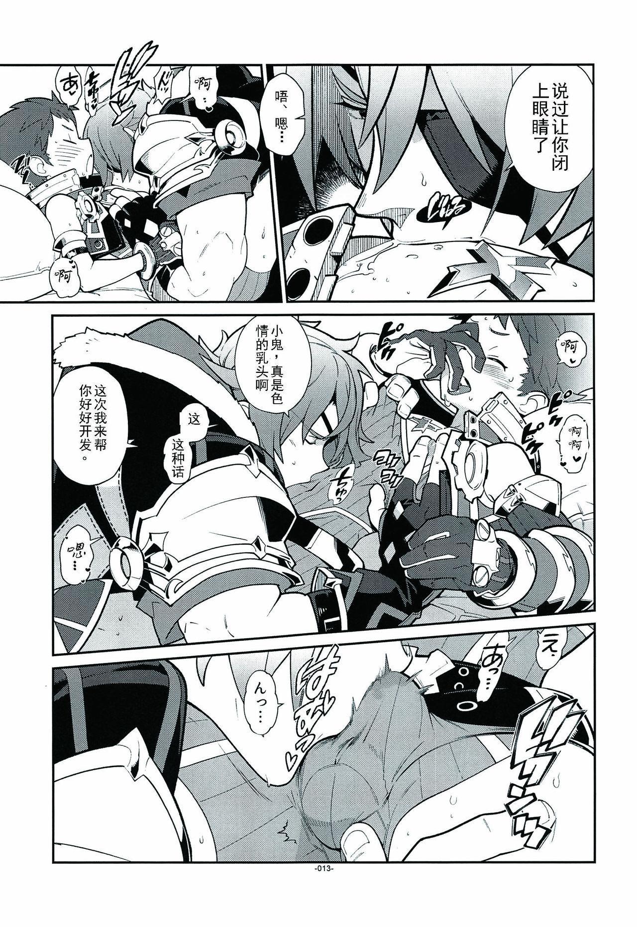 Kizuna Power. ∞ 12