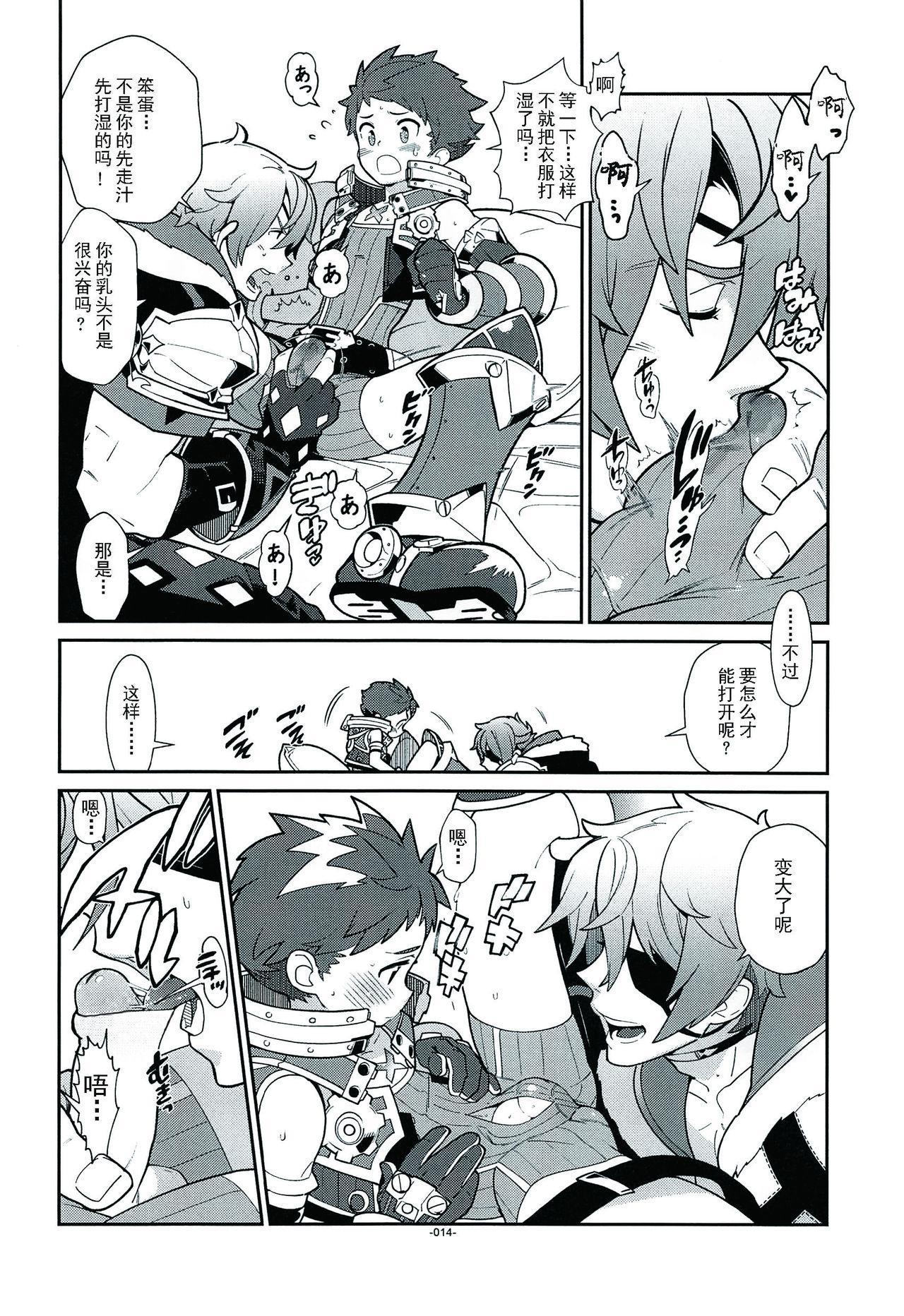 Kizuna Power. ∞ 13