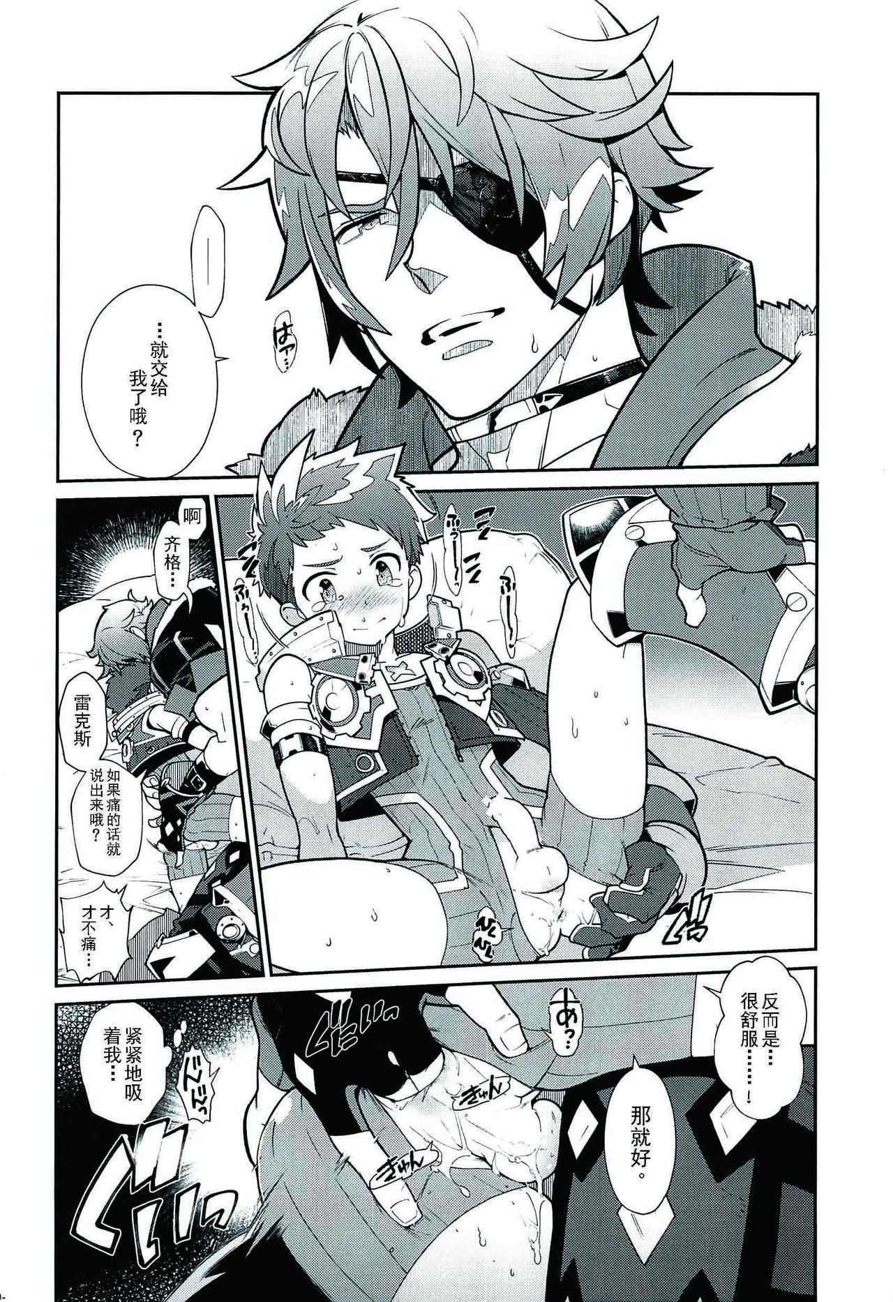 Kizuna Power. ∞ 19