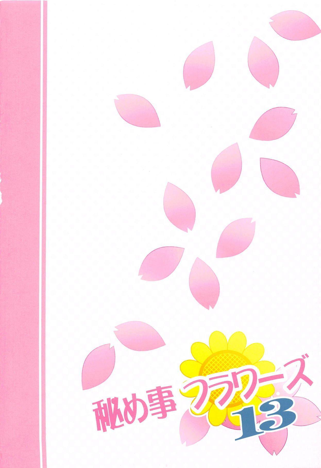 Himegoto Flowers 13   Secret Flowers 13 17