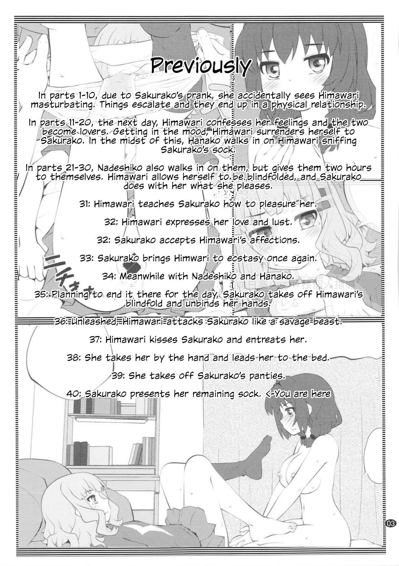 Himegoto Flowers 13   Secret Flowers 13 1