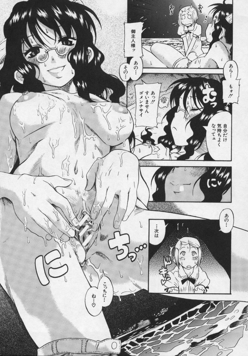 Kimi no Na o Yobeba - If I call your name. 137