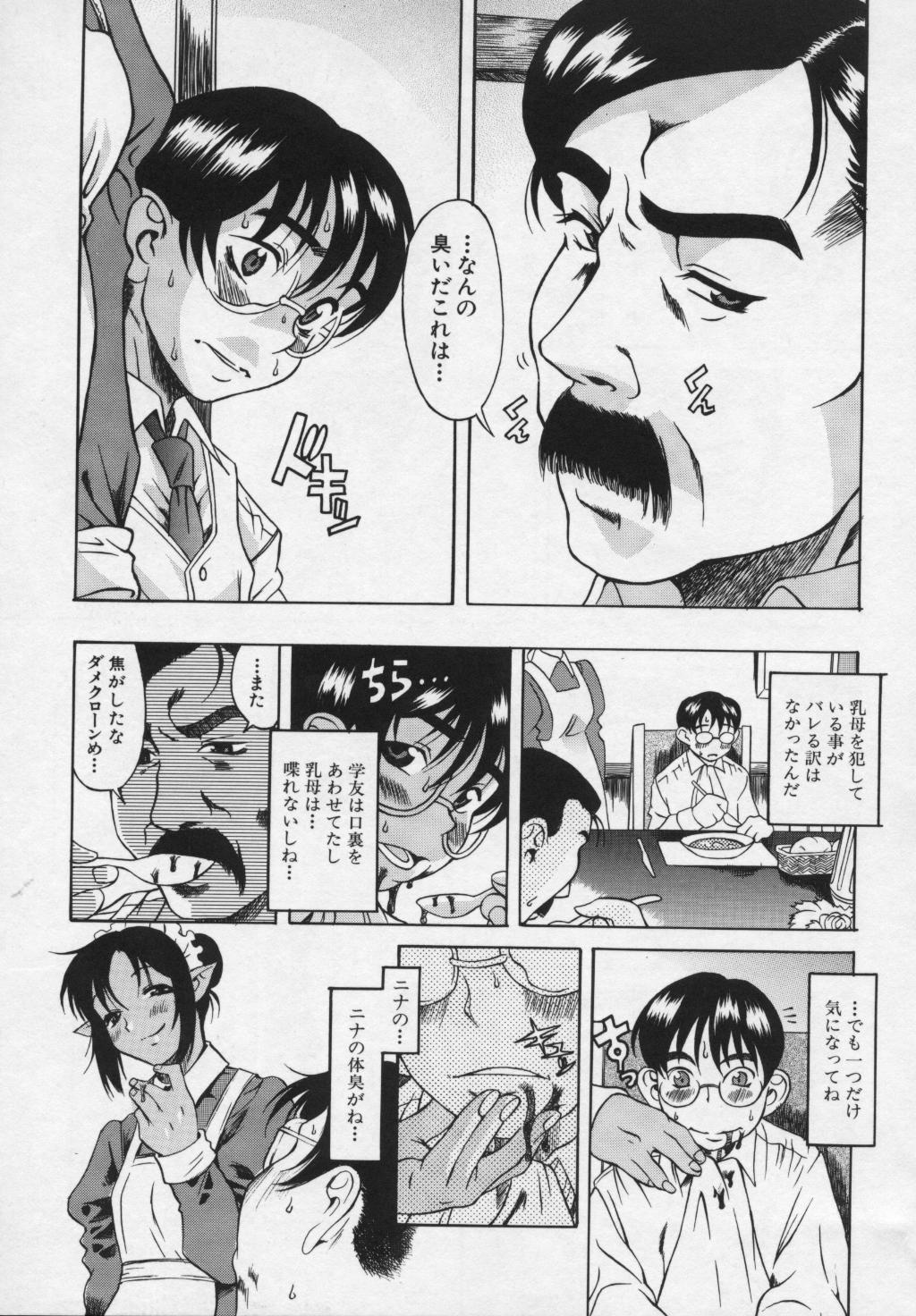 Kimi no Na o Yobeba - If I call your name. 159