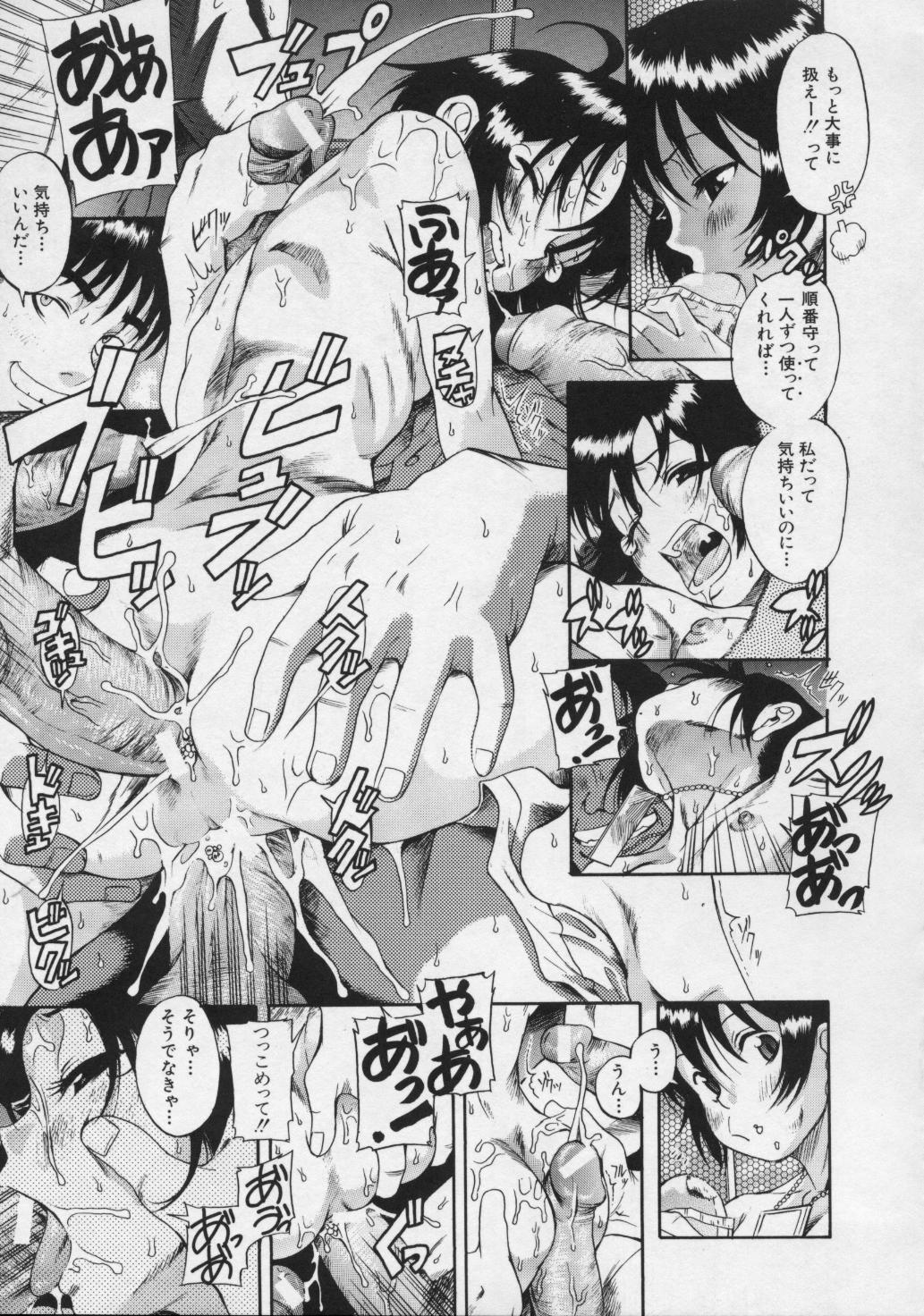 Kimi no Na o Yobeba - If I call your name. 52