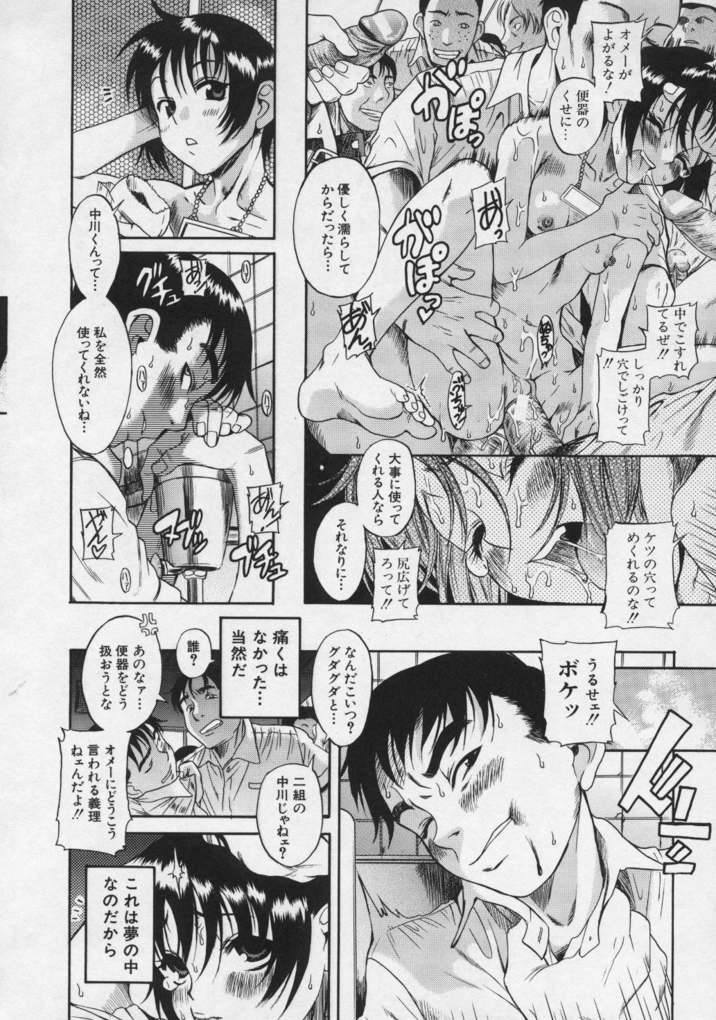 Kimi no Na o Yobeba - If I call your name. 53