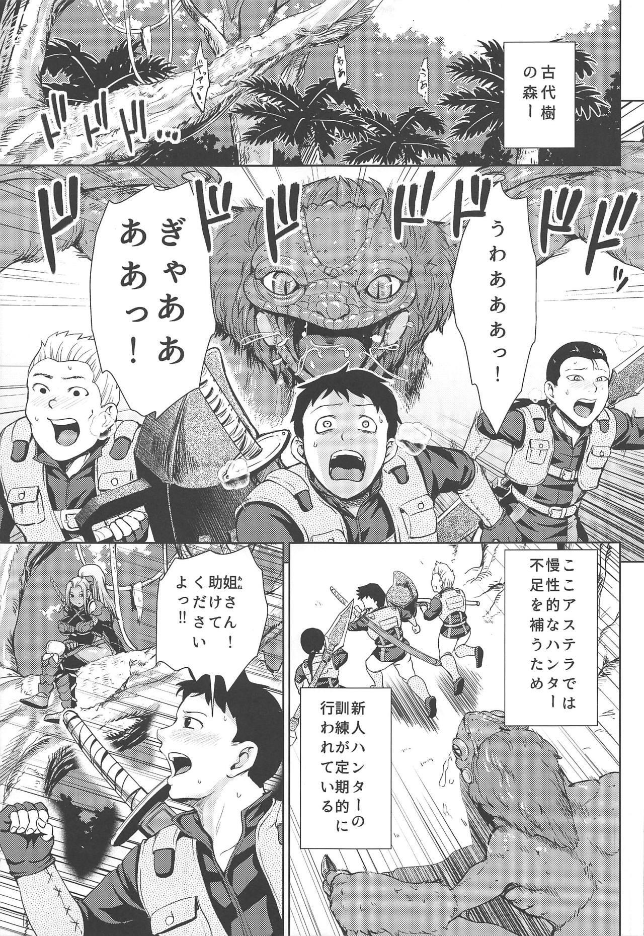 Ane-san Hunter ni Shiboraretai 3