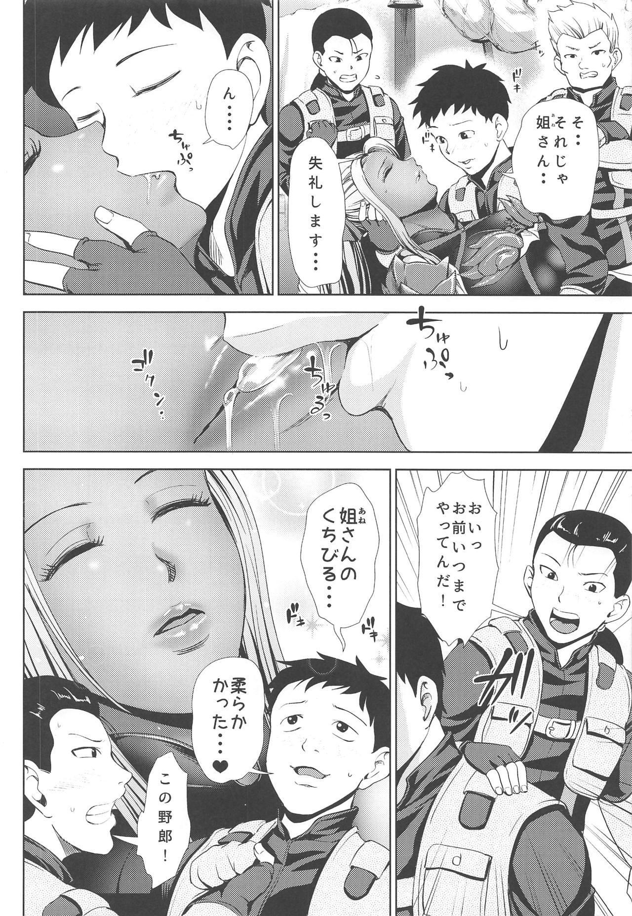 Ane-san Hunter ni Shiboraretai 8