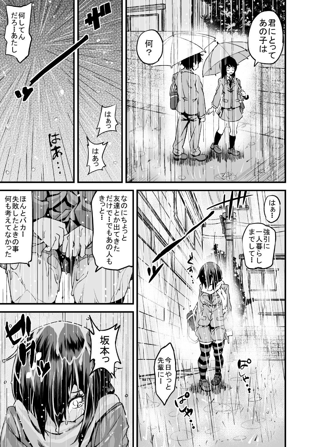 Ero Manga 5