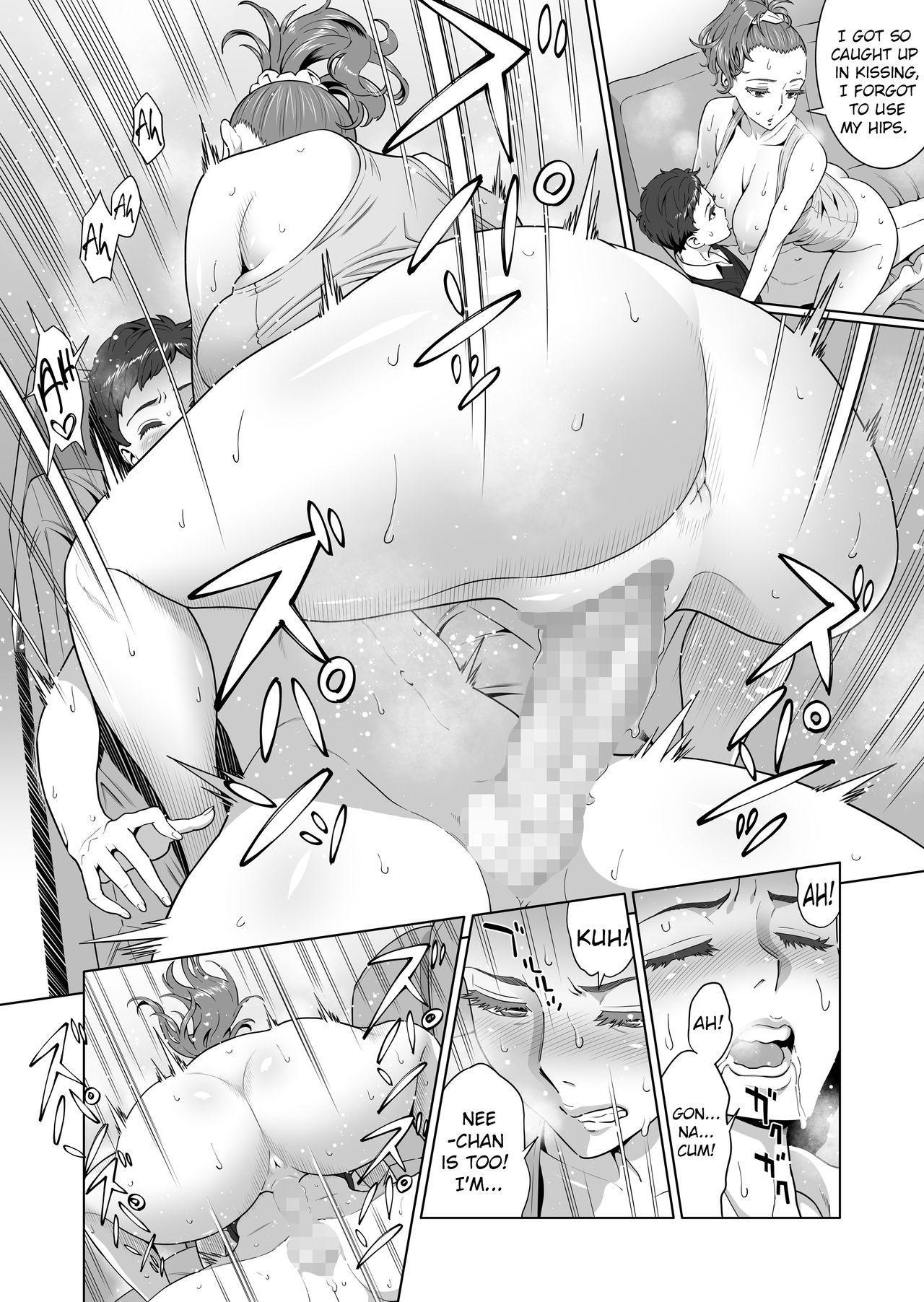 [RED Paprika (Aka P)] Ayu-nee Kocchi Muite   Ayu-nee look this way [English] [AnotsuSagami] 23