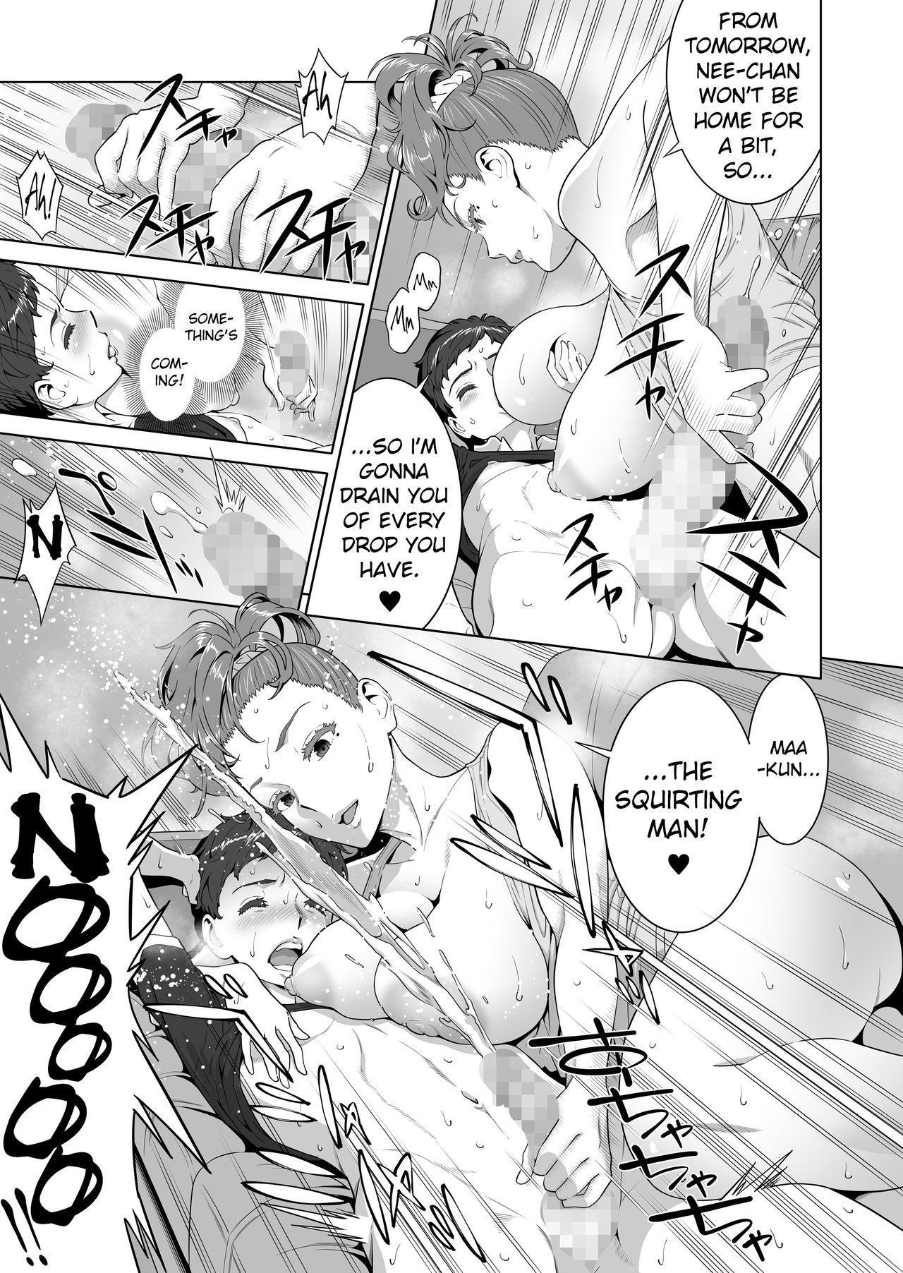 [RED Paprika (Aka P)] Ayu-nee Kocchi Muite   Ayu-nee look this way [English] [AnotsuSagami] 26