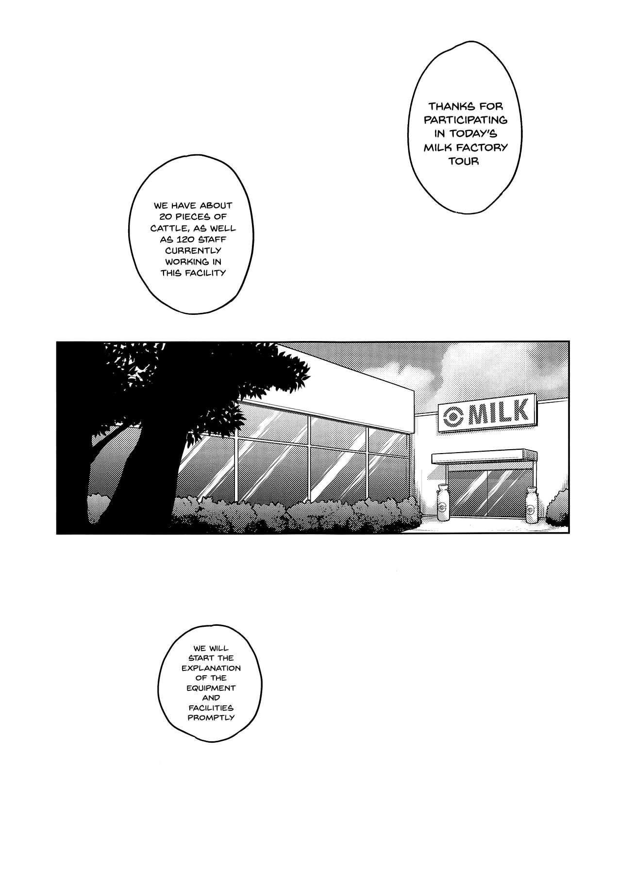 (COMIC1☆15) [Choujikuu Yousai Kachuusha (Denki Shougun)] Occult Mania-chan no Milk Factory Junbichuu | Occult Mania-chan's Milk Factory is in Preparation (Pokémon) [English] {Doujins.com} 1