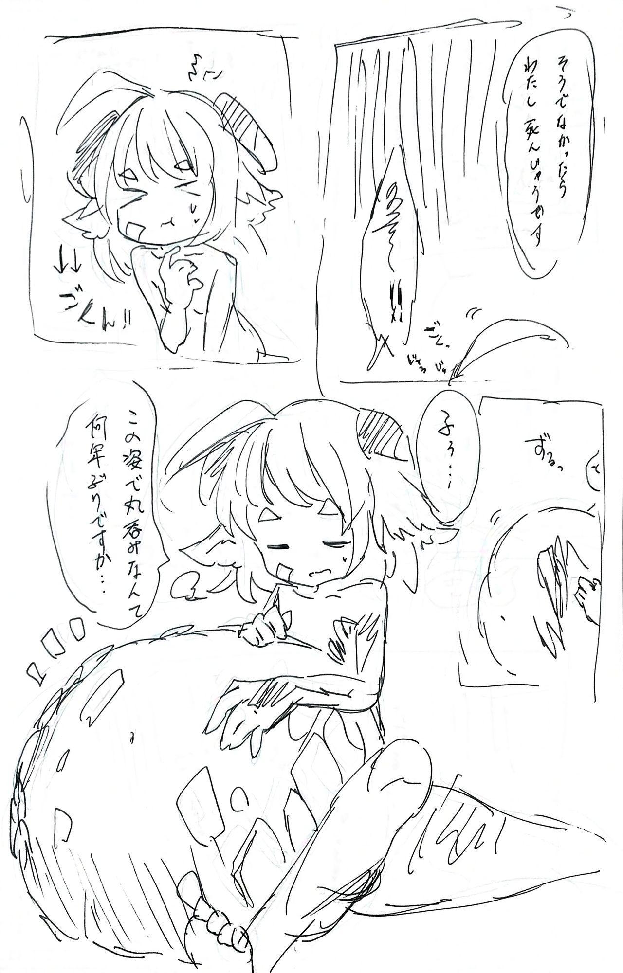 Hisui-chan carnival biyori 9