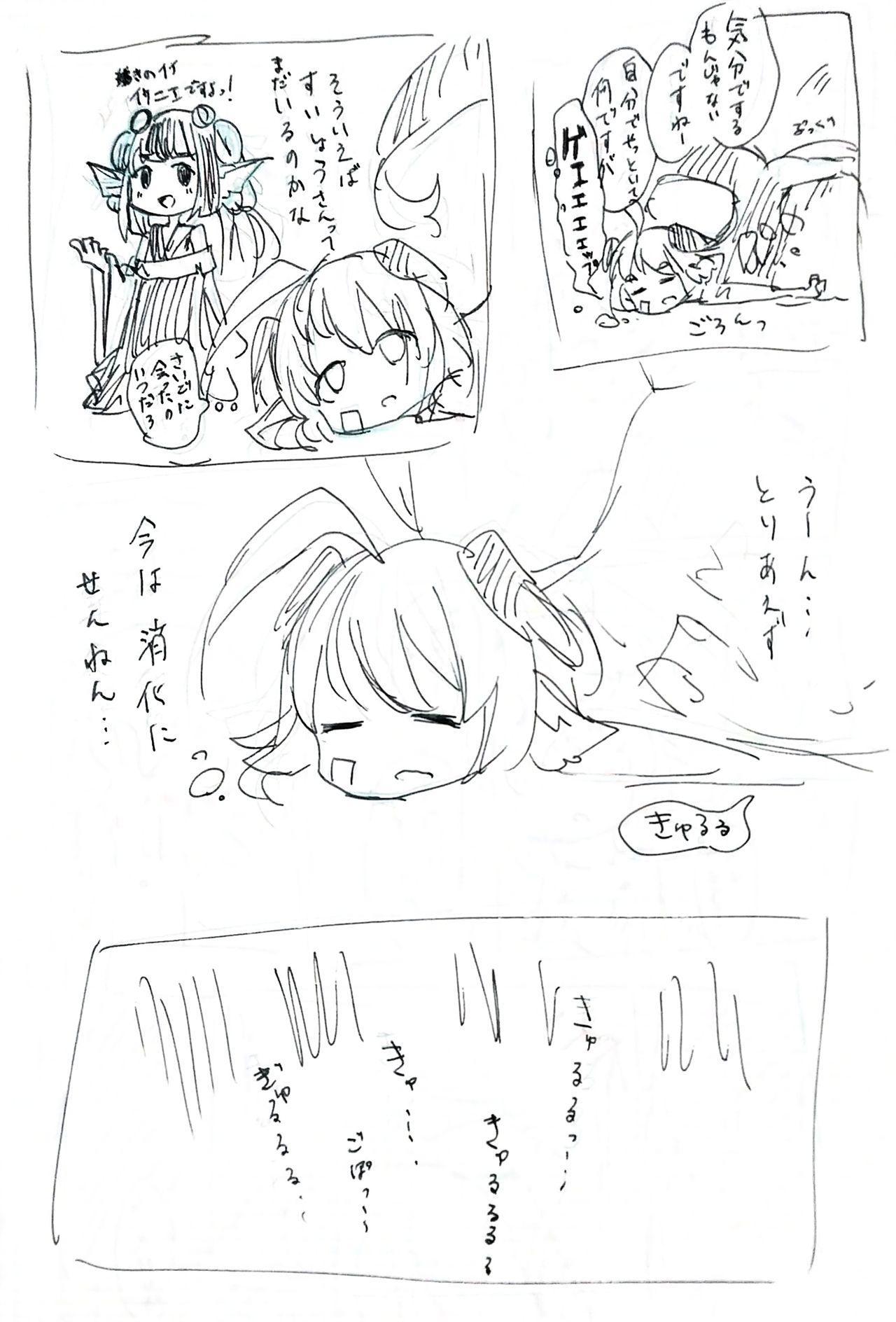 Hisui-chan carnival biyori 10