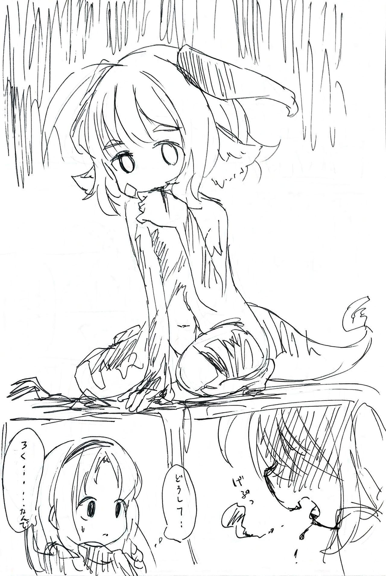 Hisui-chan carnival biyori 3