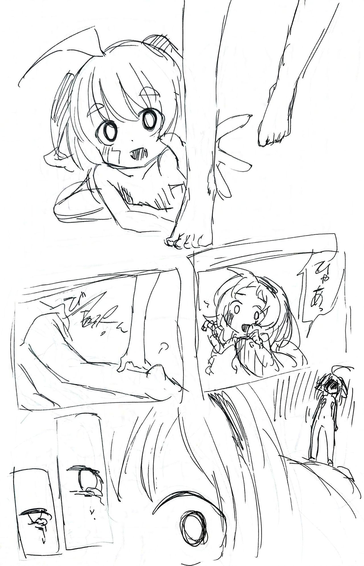 Hisui-chan carnival biyori 5