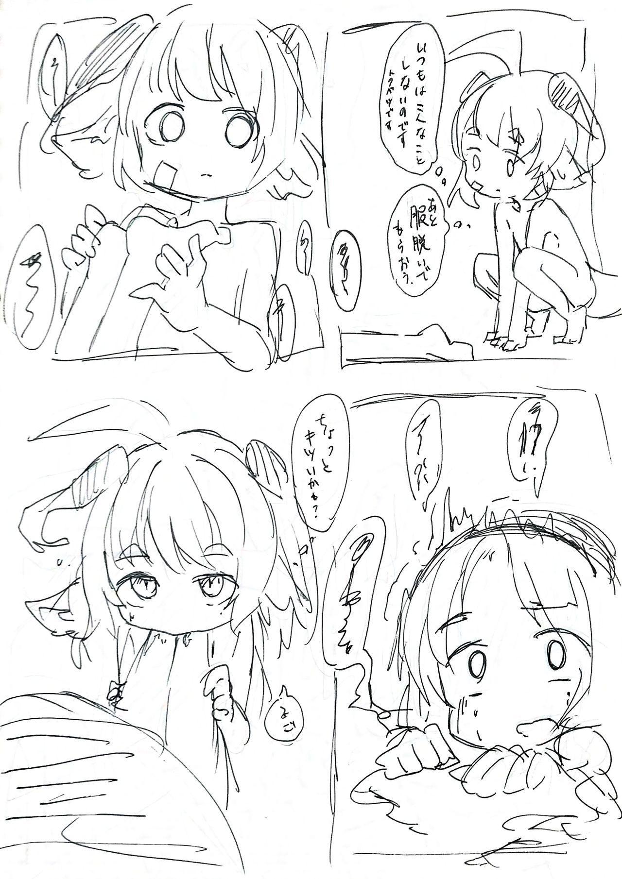 Hisui-chan carnival biyori 7