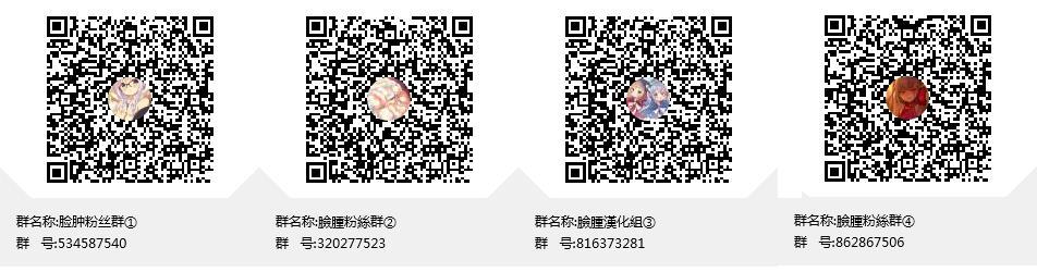 (C93) [Hotori Bocchi (Sakurazari Hotori)] Miyu-san 26-sai to Honkakuteki ni Kozukuri o Hajimeru Hon (THE IDOLM@STER CINDERELLA GIRLS) [Chinese] [脸肿汉化组] 16
