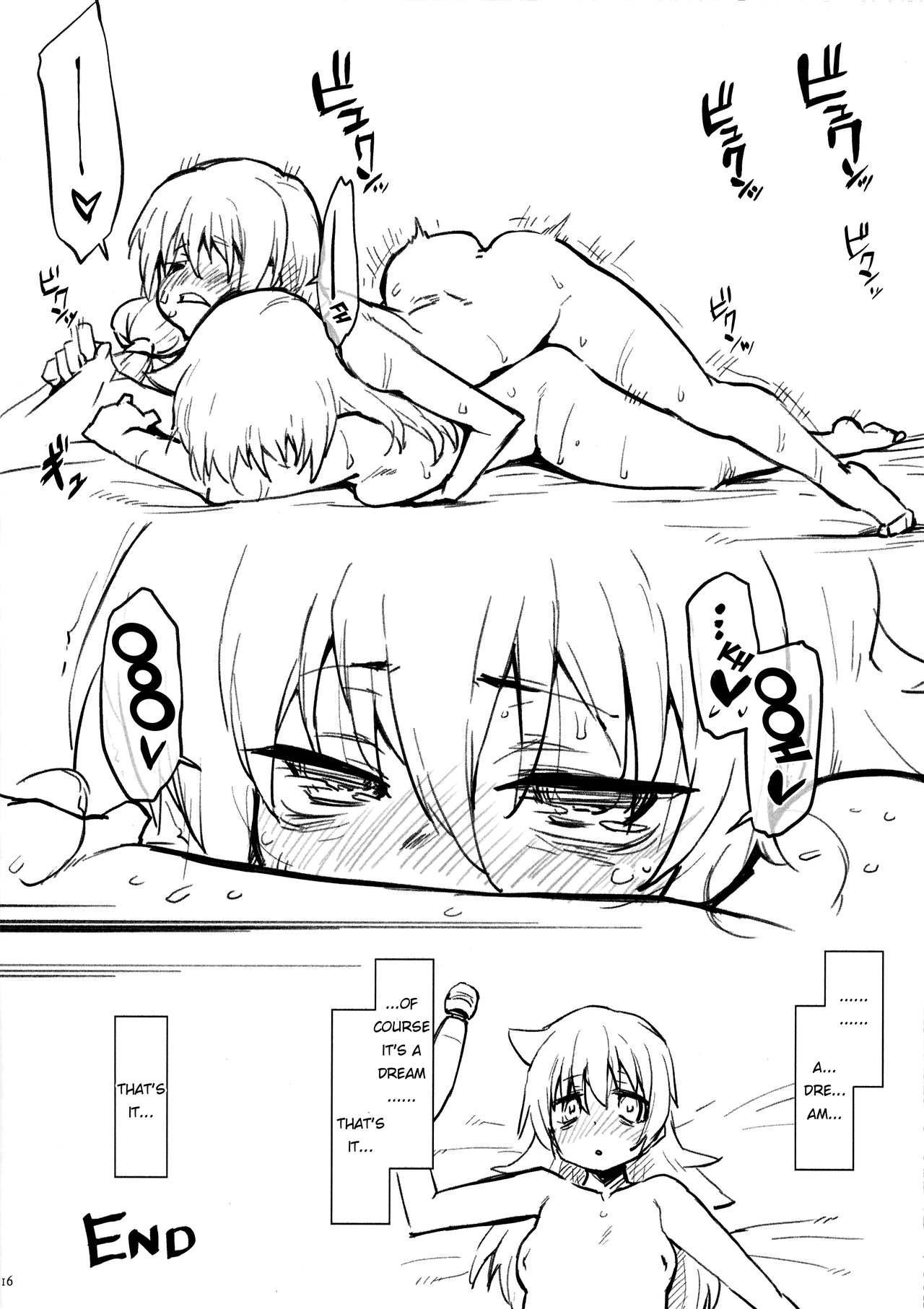 Yuri-chan ni Haetara 14