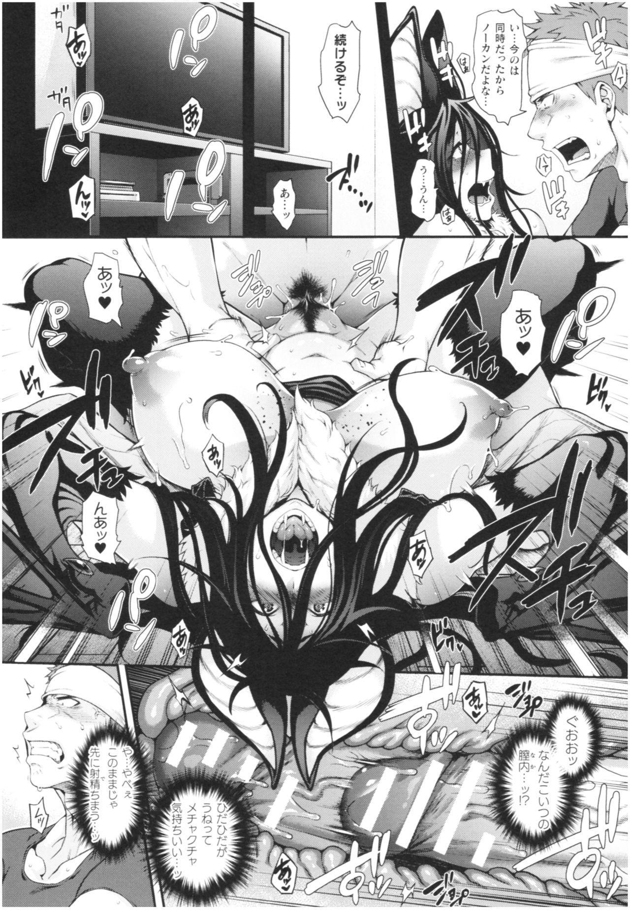 Kemonokko Tsushin 153