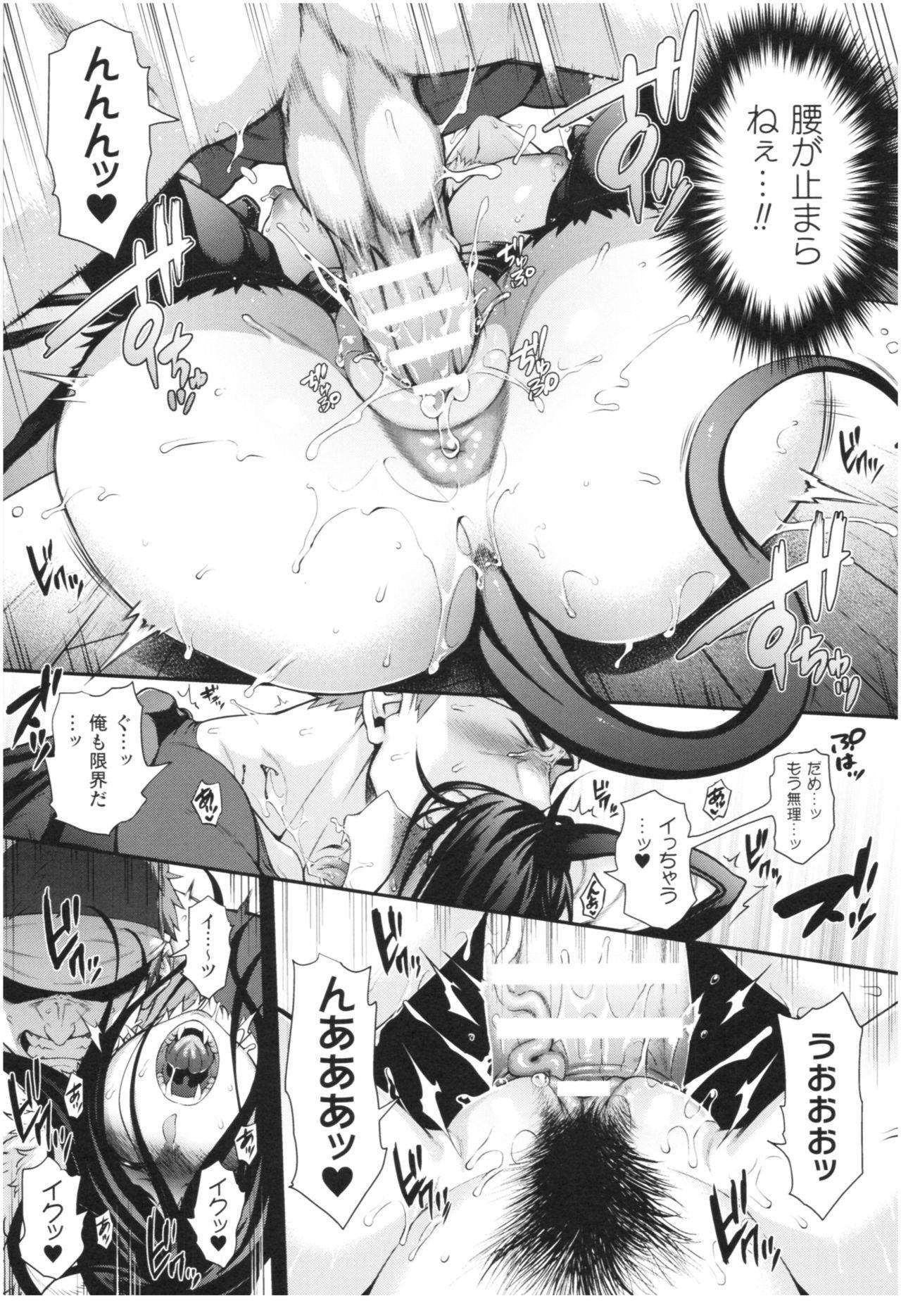 Kemonokko Tsushin 158