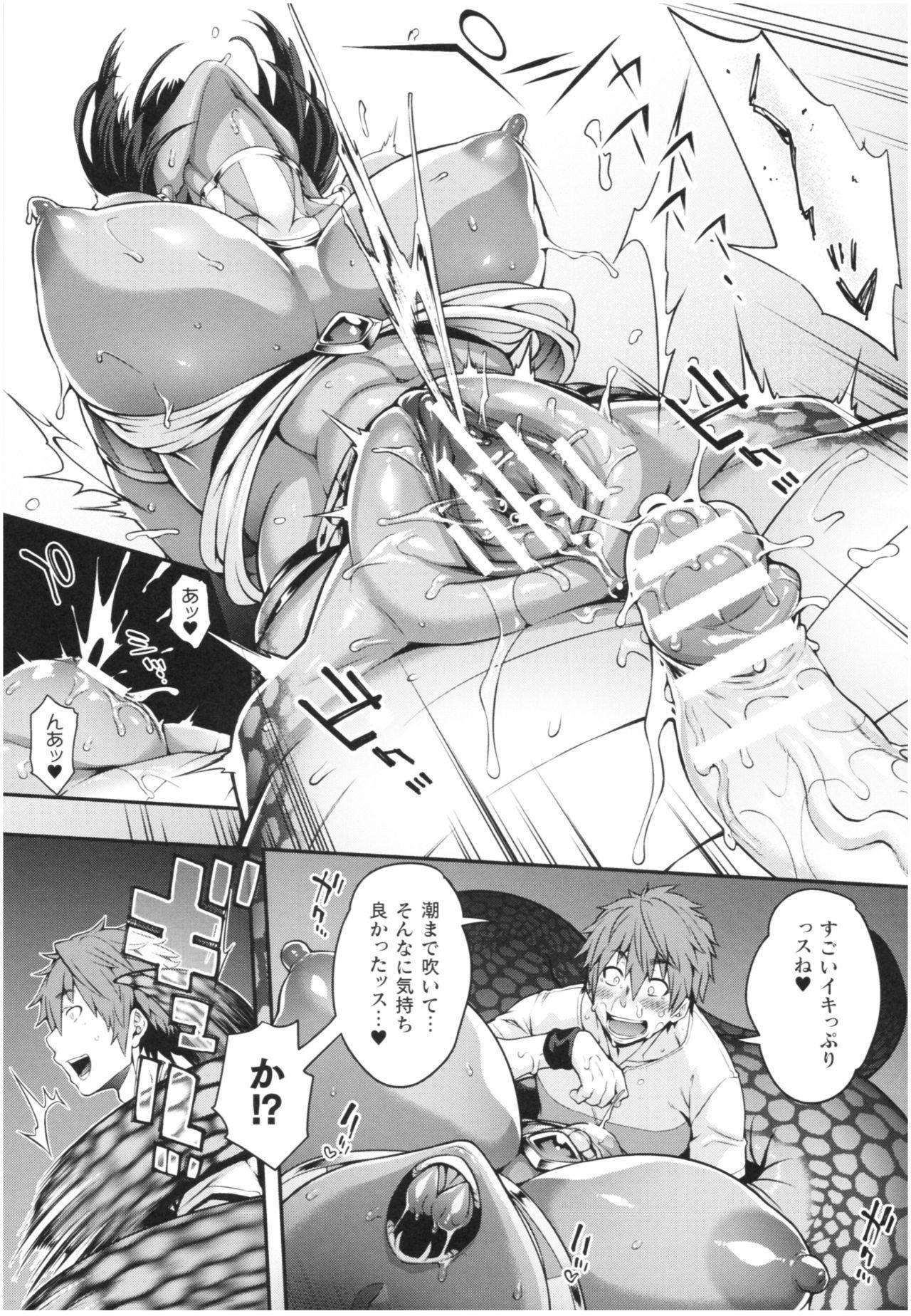 Kemonokko Tsushin 178