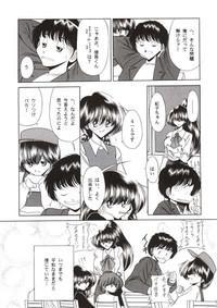 Nijuuyon no Hitomi Gekan 7