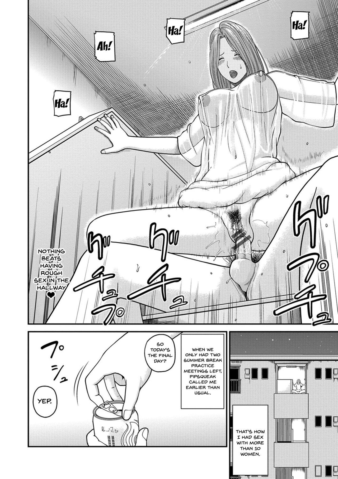 [Kuroki Hidehiko] Momojiri Danchi Mama-san Volley Doukoukai - Mom's Volley Ball | Momojiri District Mature Women's Volleyball Club Ch.1-9 [English] {Doujins.com} [Digital] 103