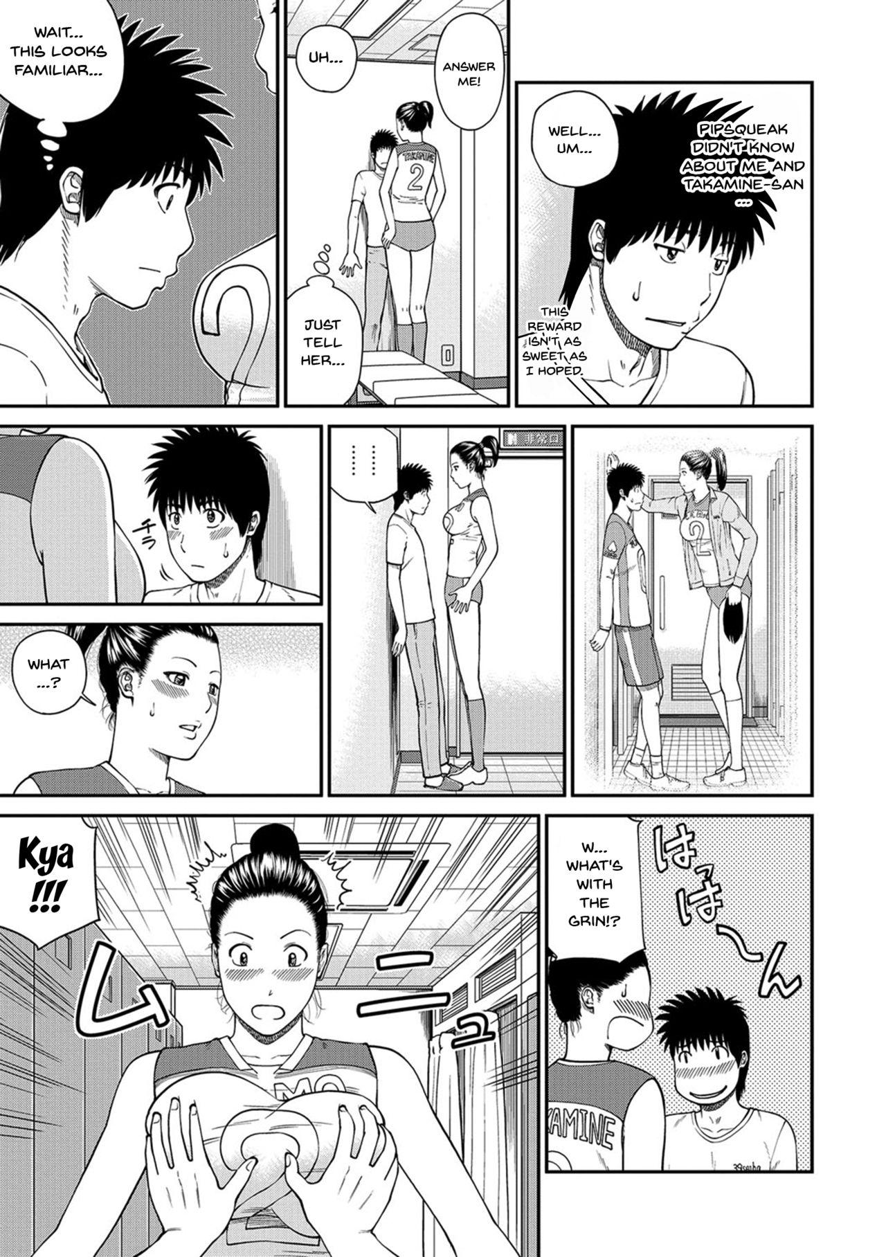 [Kuroki Hidehiko] Momojiri Danchi Mama-san Volley Doukoukai - Mom's Volley Ball | Momojiri District Mature Women's Volleyball Club Ch.1-9 [English] {Doujins.com} [Digital] 106