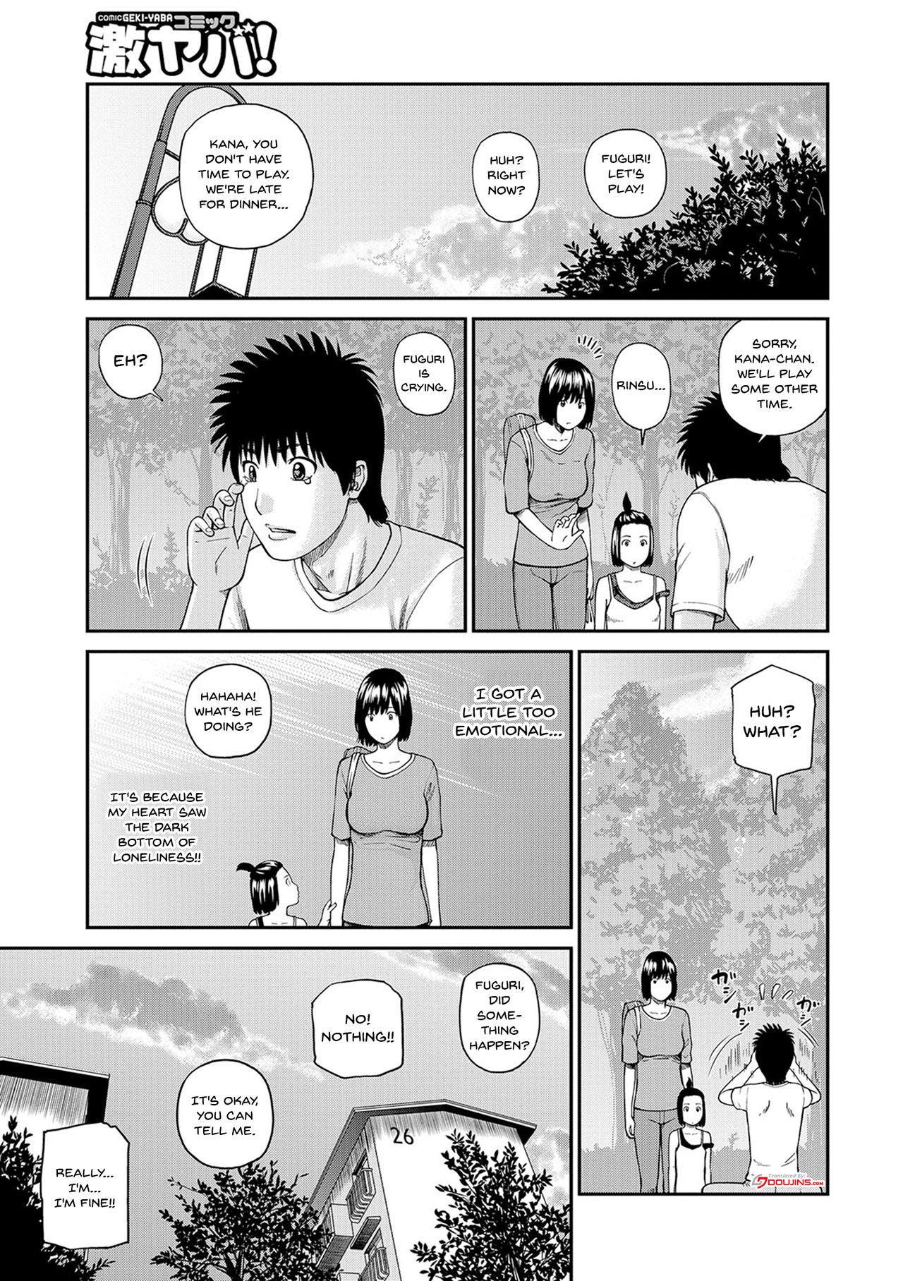 [Kuroki Hidehiko] Momojiri Danchi Mama-san Volley Doukoukai - Mom's Volley Ball | Momojiri District Mature Women's Volleyball Club Ch.1-9 [English] {Doujins.com} [Digital] 114