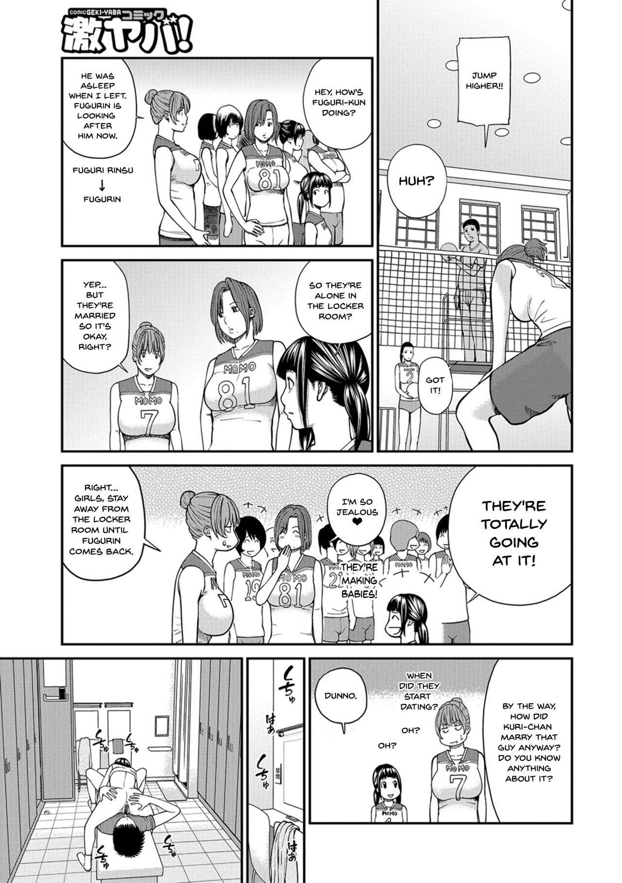[Kuroki Hidehiko] Momojiri Danchi Mama-san Volley Doukoukai - Mom's Volley Ball | Momojiri District Mature Women's Volleyball Club Ch.1-9 [English] {Doujins.com} [Digital] 145