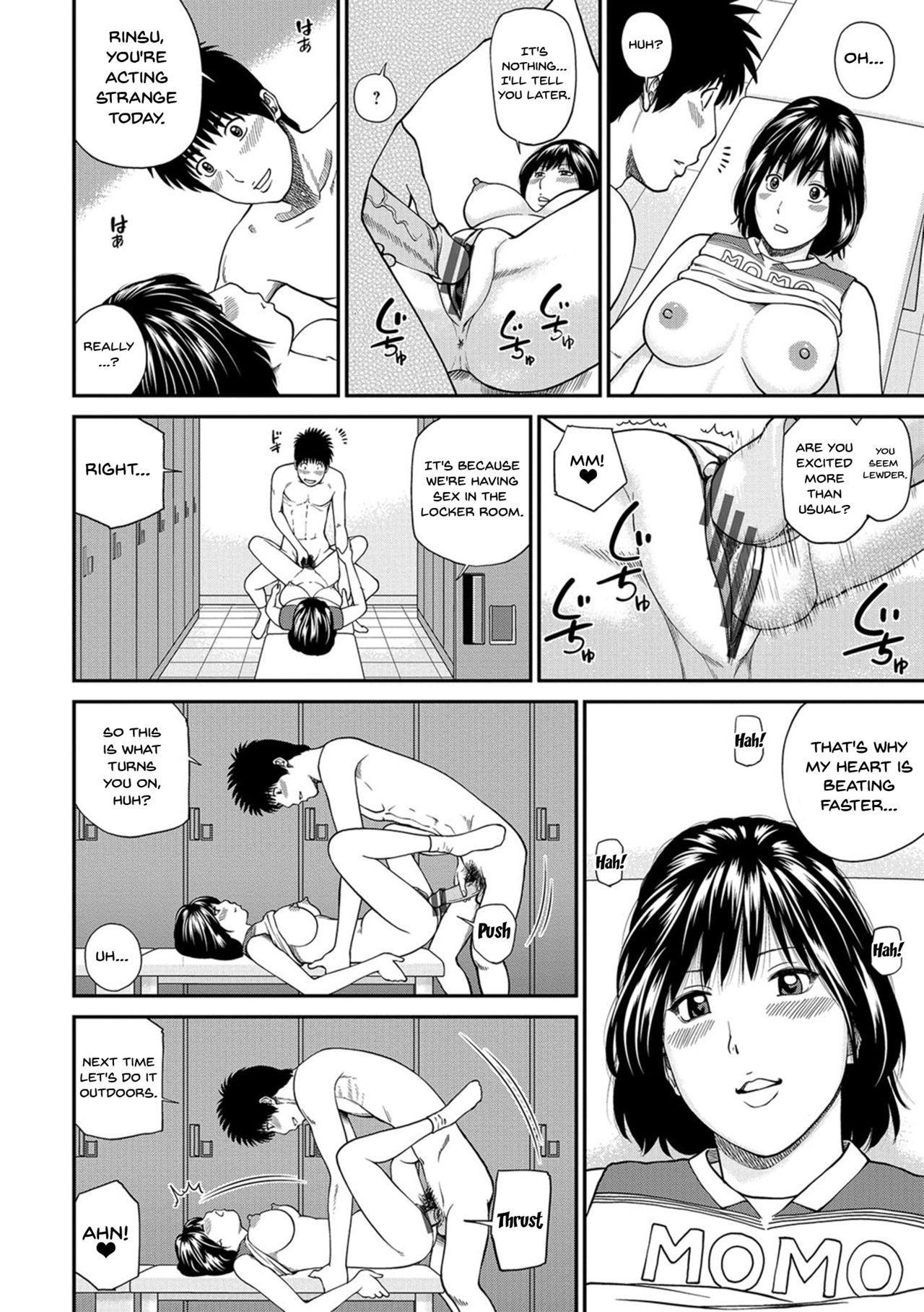 [Kuroki Hidehiko] Momojiri Danchi Mama-san Volley Doukoukai - Mom's Volley Ball | Momojiri District Mature Women's Volleyball Club Ch.1-9 [English] {Doujins.com} [Digital] 148