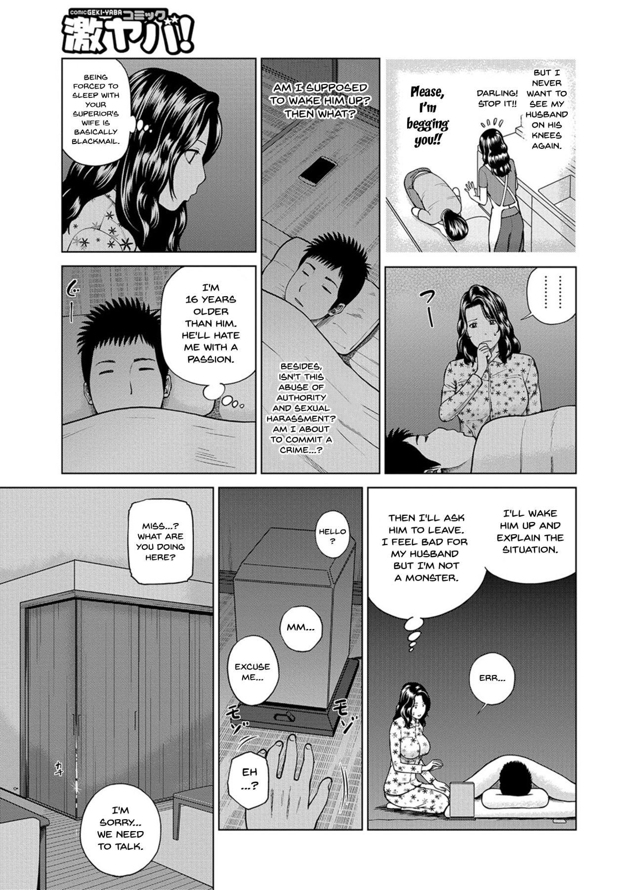 [Kuroki Hidehiko] Momojiri Danchi Mama-san Volley Doukoukai - Mom's Volley Ball | Momojiri District Mature Women's Volleyball Club Ch.1-9 [English] {Doujins.com} [Digital] 160