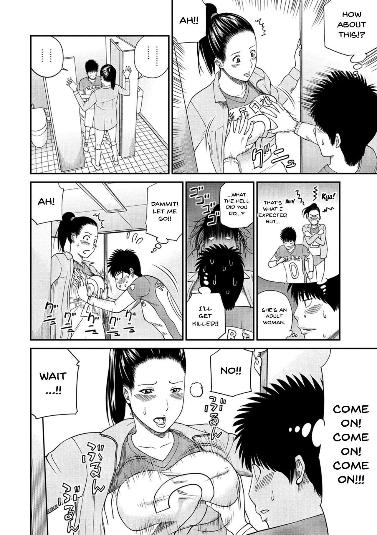 [Kuroki Hidehiko] Momojiri Danchi Mama-san Volley Doukoukai - Mom's Volley Ball | Momojiri District Mature Women's Volleyball Club Ch.1-9 [English] {Doujins.com} [Digital] 31