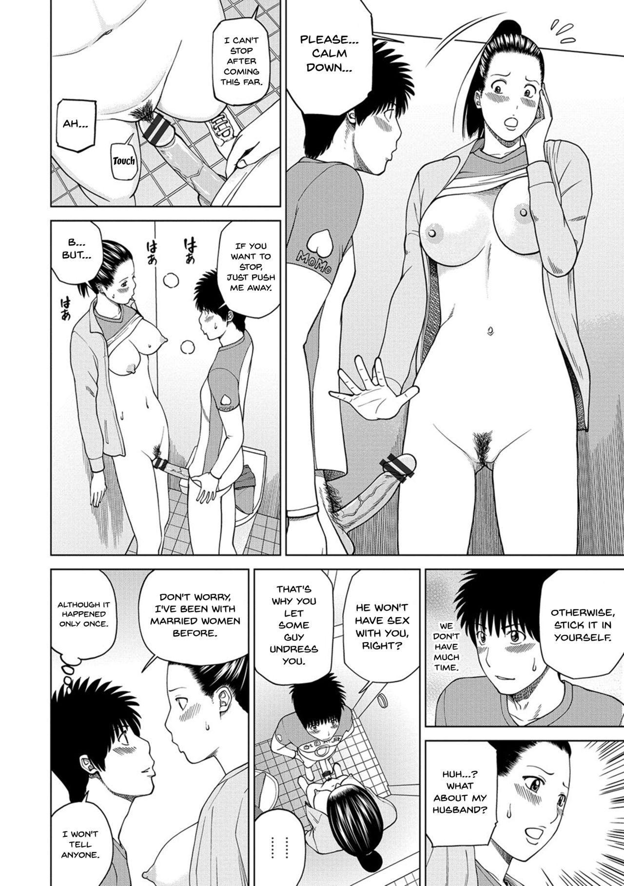 [Kuroki Hidehiko] Momojiri Danchi Mama-san Volley Doukoukai - Mom's Volley Ball | Momojiri District Mature Women's Volleyball Club Ch.1-9 [English] {Doujins.com} [Digital] 35