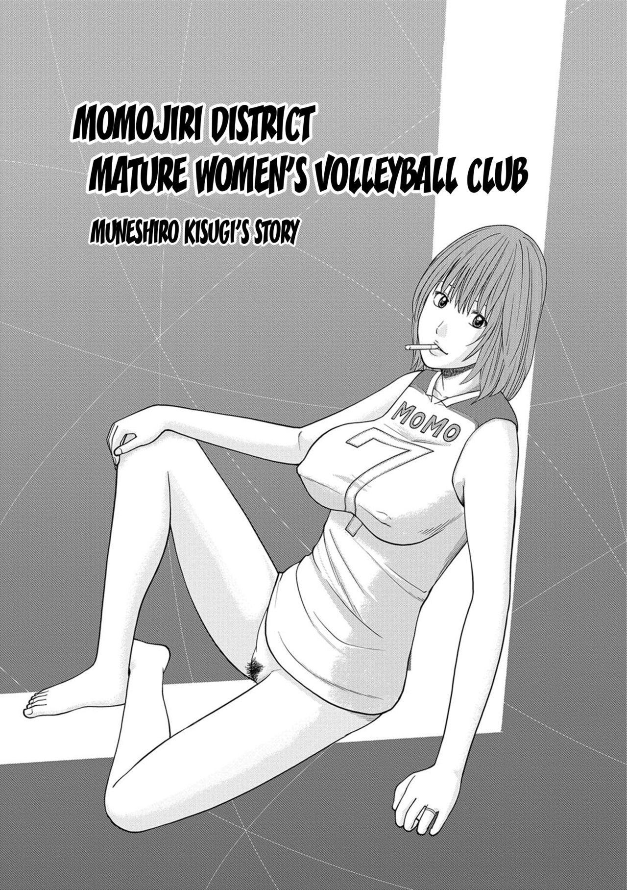 [Kuroki Hidehiko] Momojiri Danchi Mama-san Volley Doukoukai - Mom's Volley Ball | Momojiri District Mature Women's Volleyball Club Ch.1-9 [English] {Doujins.com} [Digital] 44