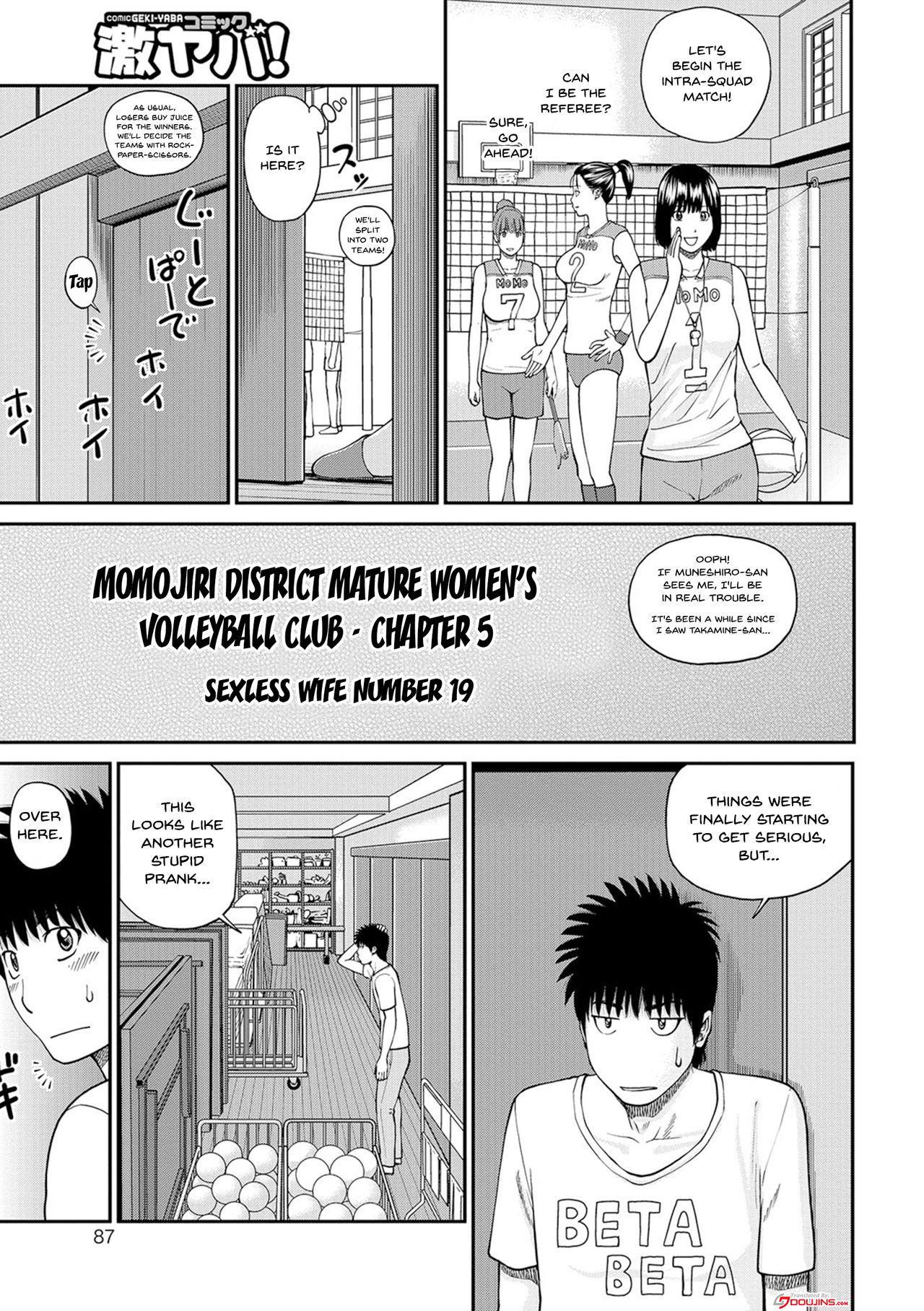 [Kuroki Hidehiko] Momojiri Danchi Mama-san Volley Doukoukai - Mom's Volley Ball | Momojiri District Mature Women's Volleyball Club Ch.1-9 [English] {Doujins.com} [Digital] 83